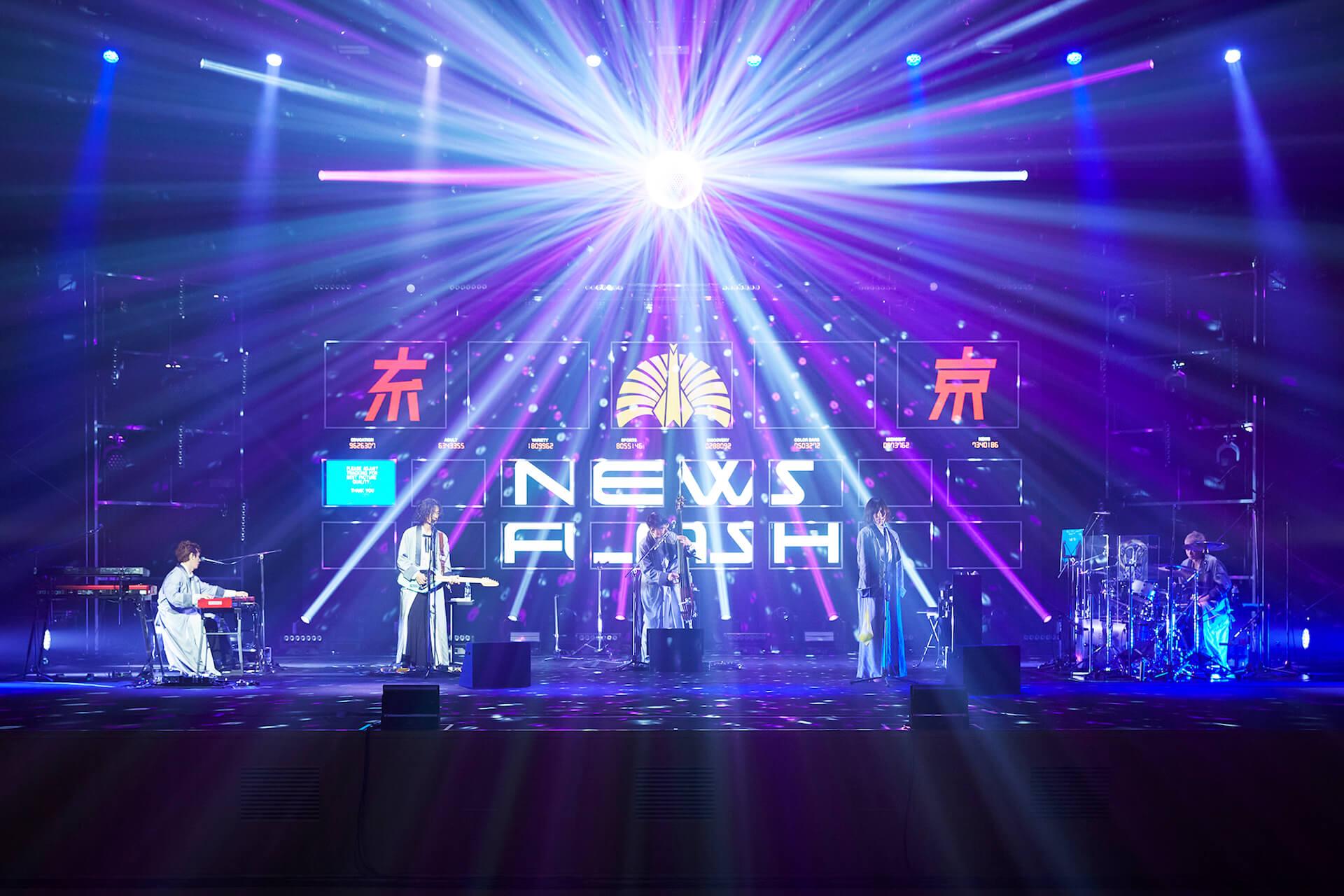 東京事変、ツアー<ニュースフラッシュ>と同演目のライブ映像を配信&映画館上映決定! music200824_tokyoincident_5