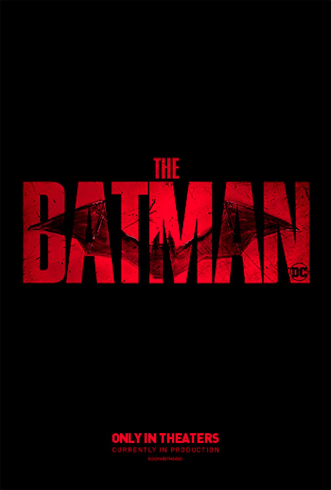 ついに解禁!ロバート・パティンソン主演『ザ・バットマン』2021年劇場公開決定&特別映像がDCファンドームで公開 film200824_thebatman_1