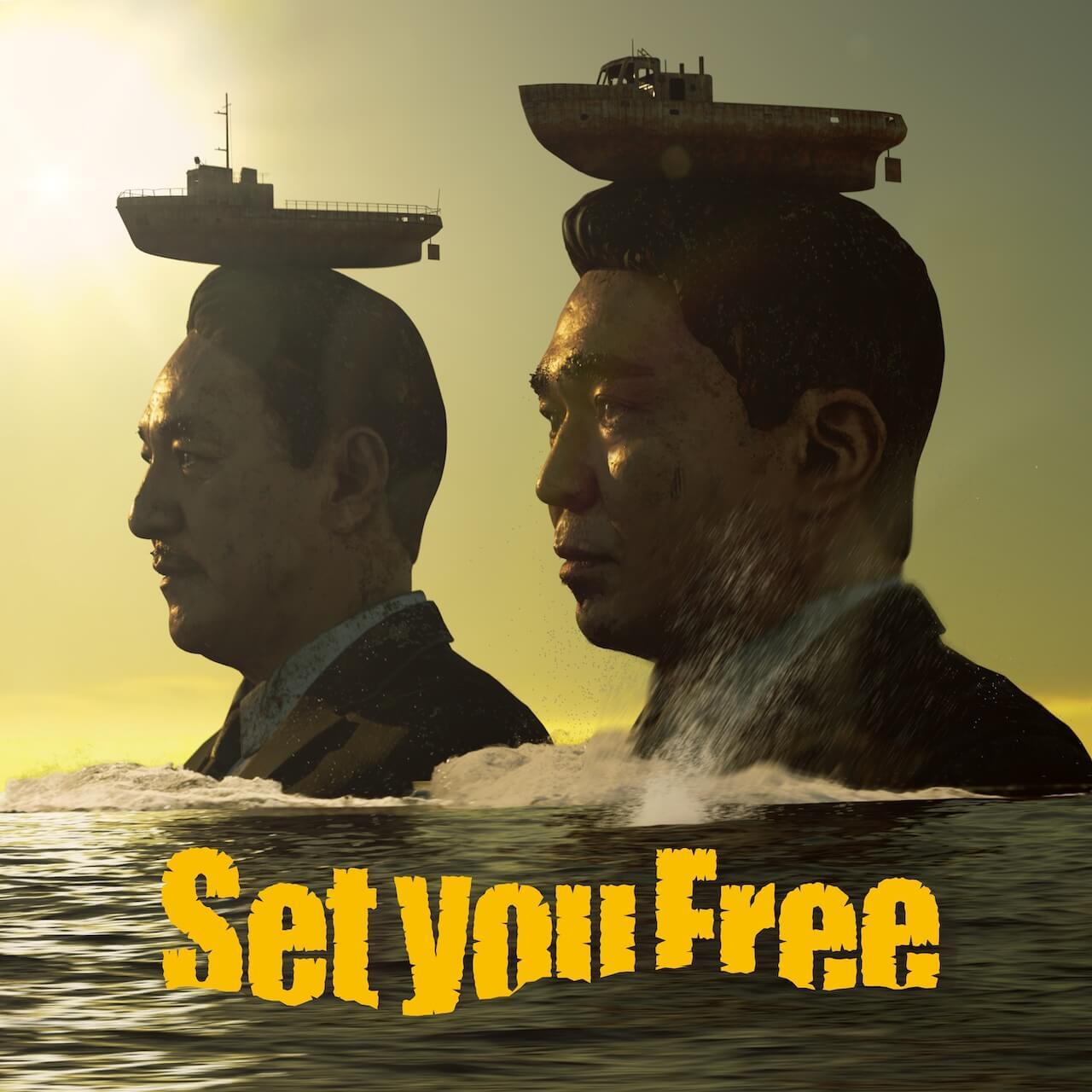 電気グルーヴ、2年半振りのシングル「Set you Free」配信開始 music200824-denkigroove