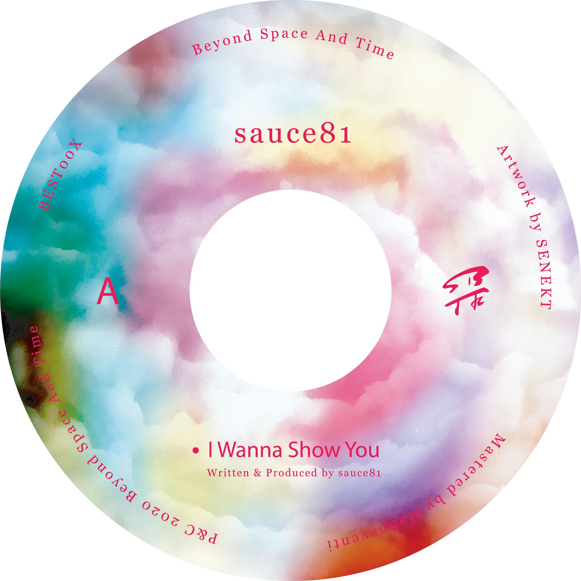 sauce81の未発表音源2曲が7インチレコードとしてRainbow Disco Clubのレーベルよりリリース アートワークはSENEKTが担当 music200824_sauce81_1