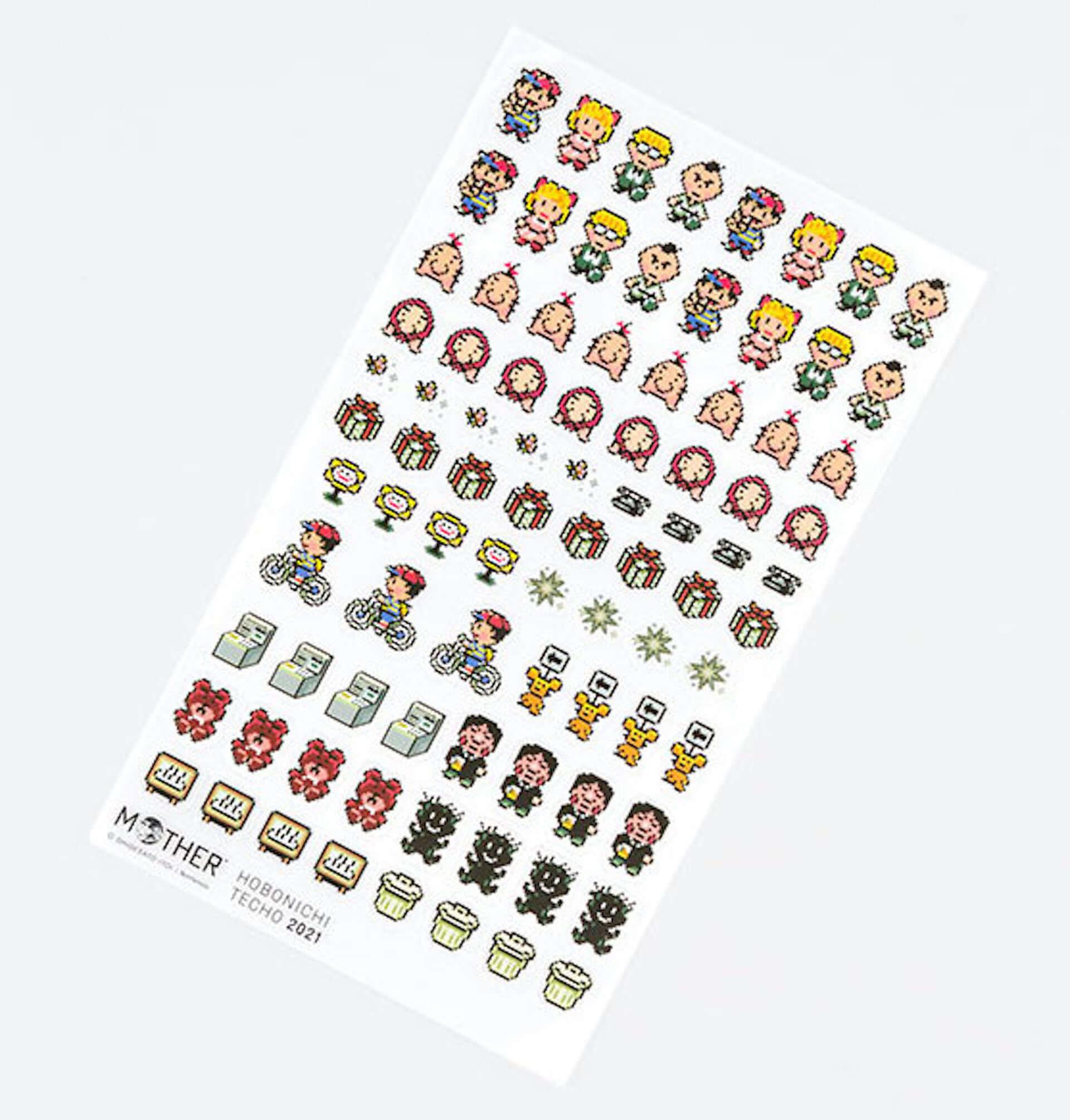 どせいさんやネスも登場!『MOTHER』デザインの『ほぼ日手帳』2021年版のラインナップが大公開 art2000825_mother-hobonichi_11-1920x2010