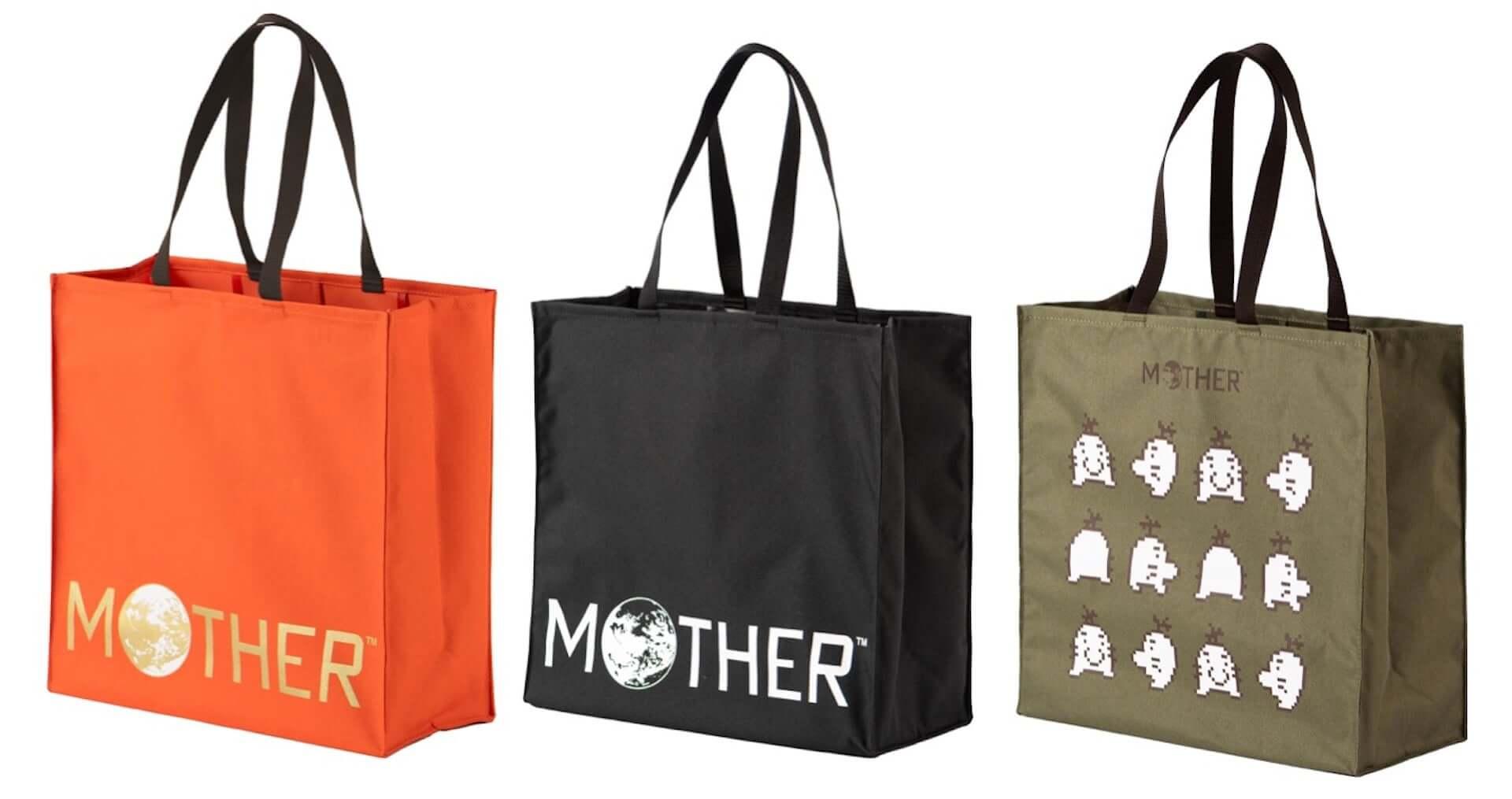 どせいさんやネスも登場!『MOTHER』デザインの『ほぼ日手帳』2021年版のラインナップが大公開 art2000825_mother-hobonichi_14-1920x1015