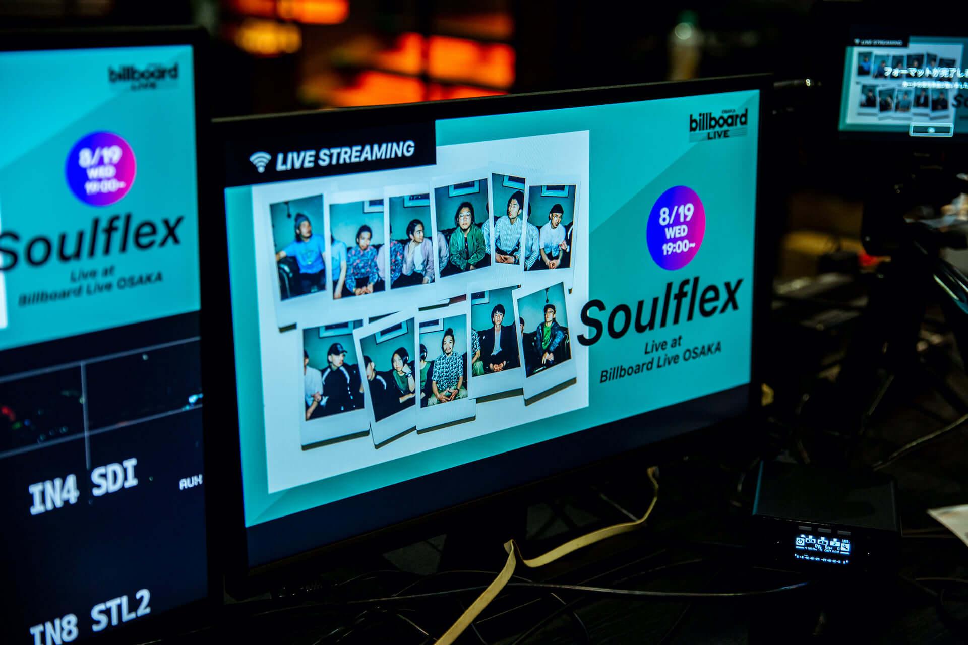 結成10周年を迎えたSoulflexがビルボードライブ大阪からキャリア初の生配信ライブを敢行!ライブレポートが到着 music2000825_soulflex-livereport_19-1920x1280