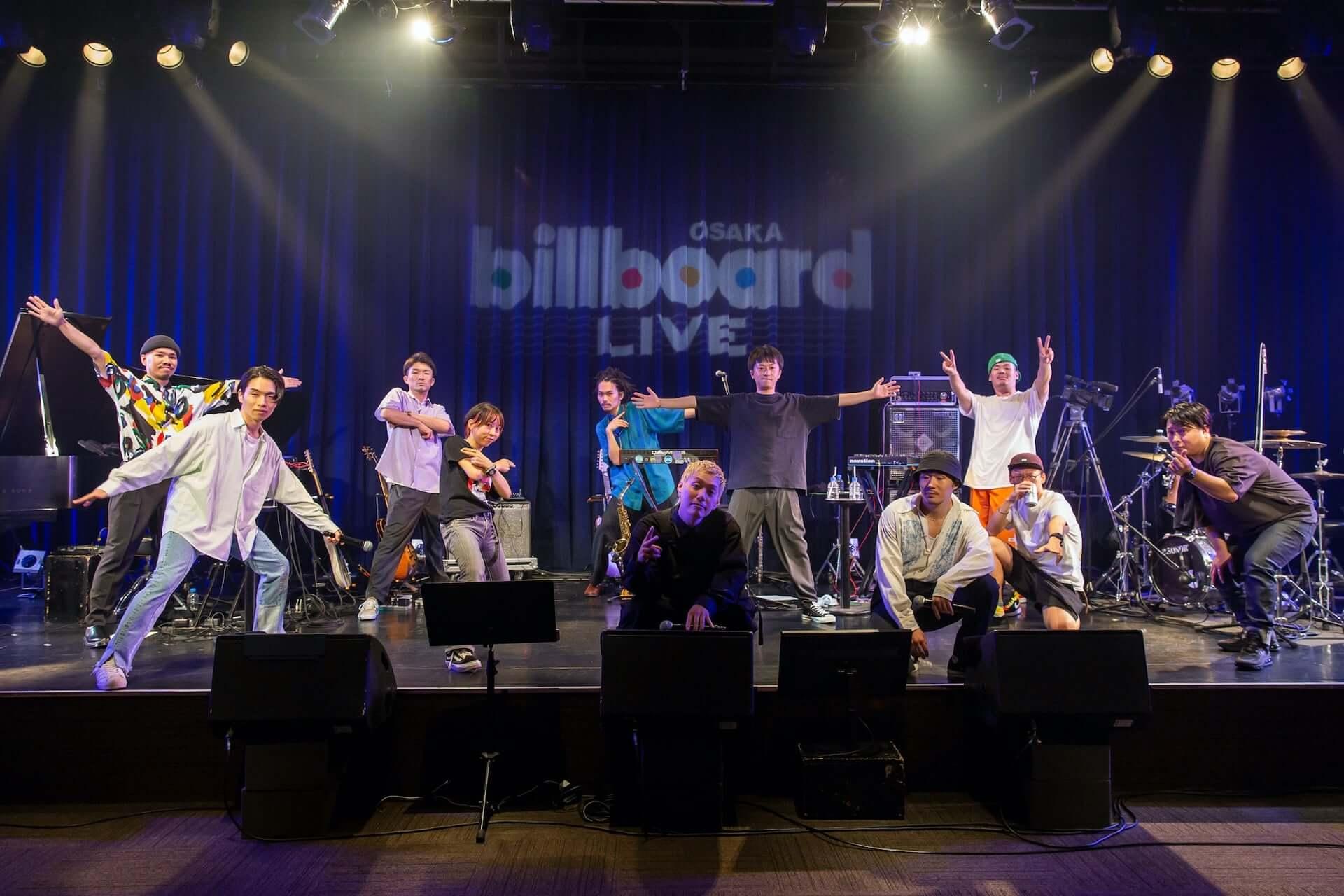 結成10周年を迎えたSoulflexがビルボードライブ大阪からキャリア初の生配信ライブを敢行!ライブレポートが到着 music2000825_soulflex-livereport_29-1920x1280