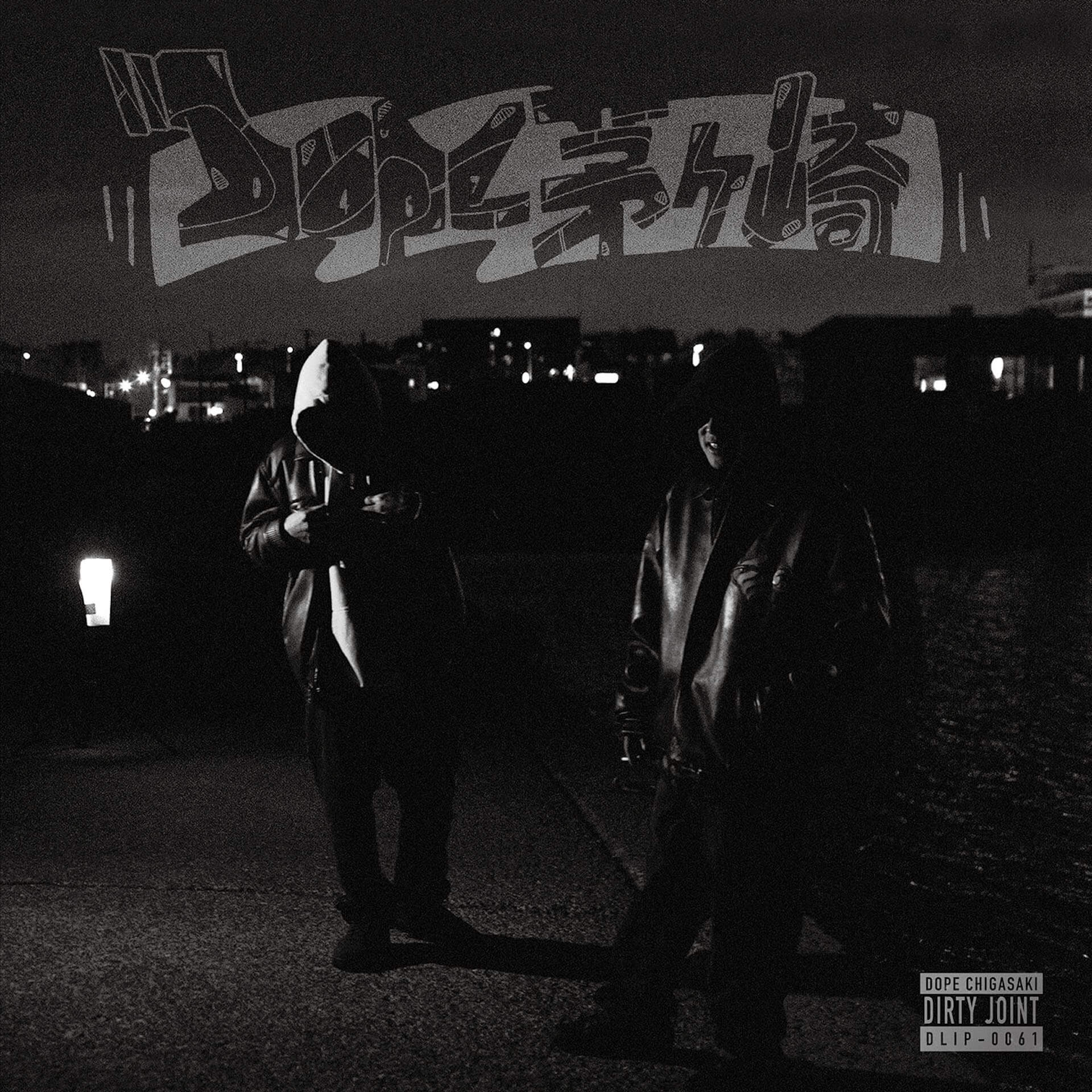 〈DLiP RECORDS〉主催イベント<BLAQLIST>でもおなじみのDIRTY JOINTが『DOPE CHIGASAKI』をリリース決定! music200825_dirtyjoint_2