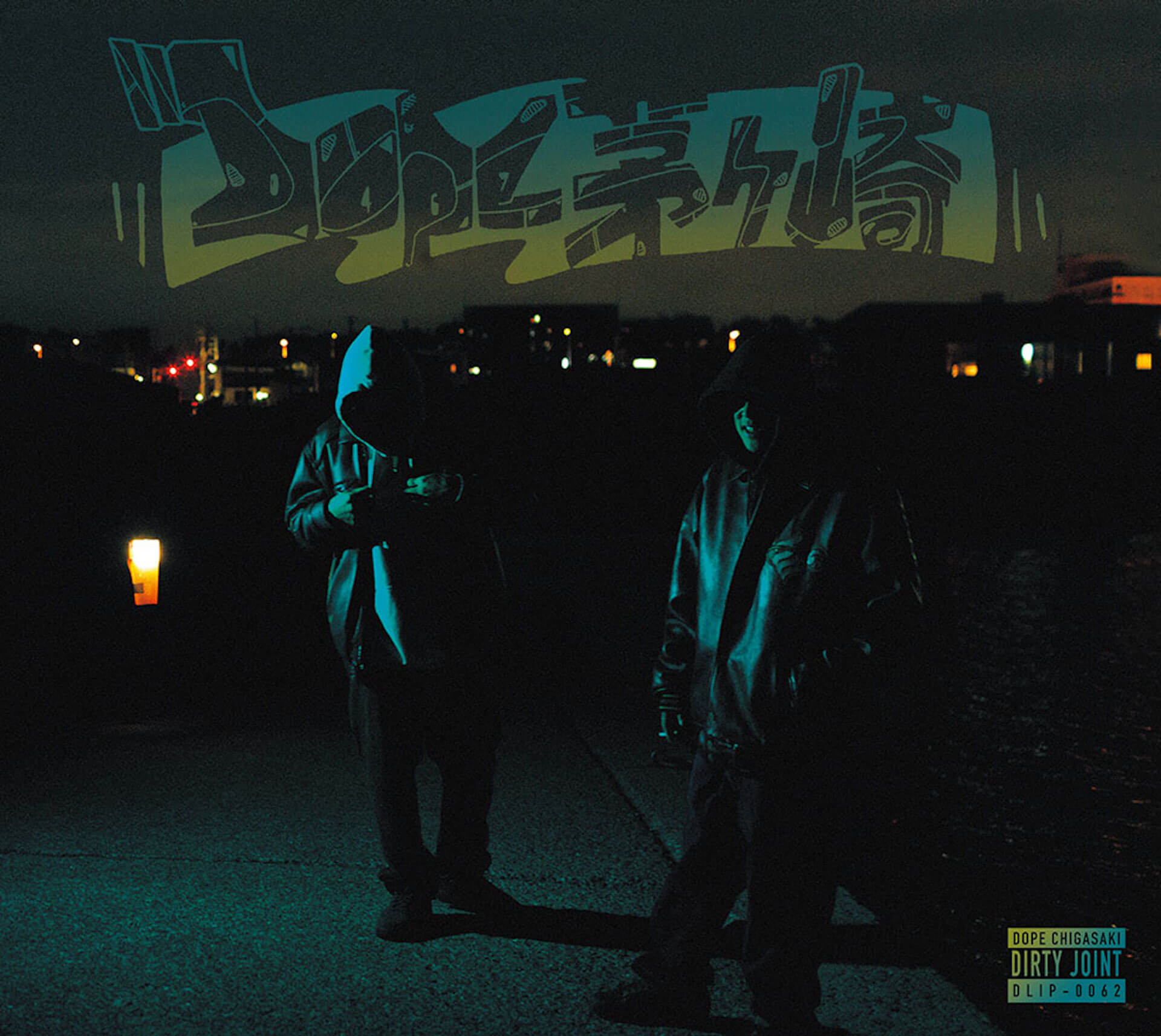 〈DLiP RECORDS〉主催イベント<BLAQLIST>でもおなじみのDIRTY JOINTが『DOPE CHIGASAKI』をリリース決定! music200825_dirtyjoint_1
