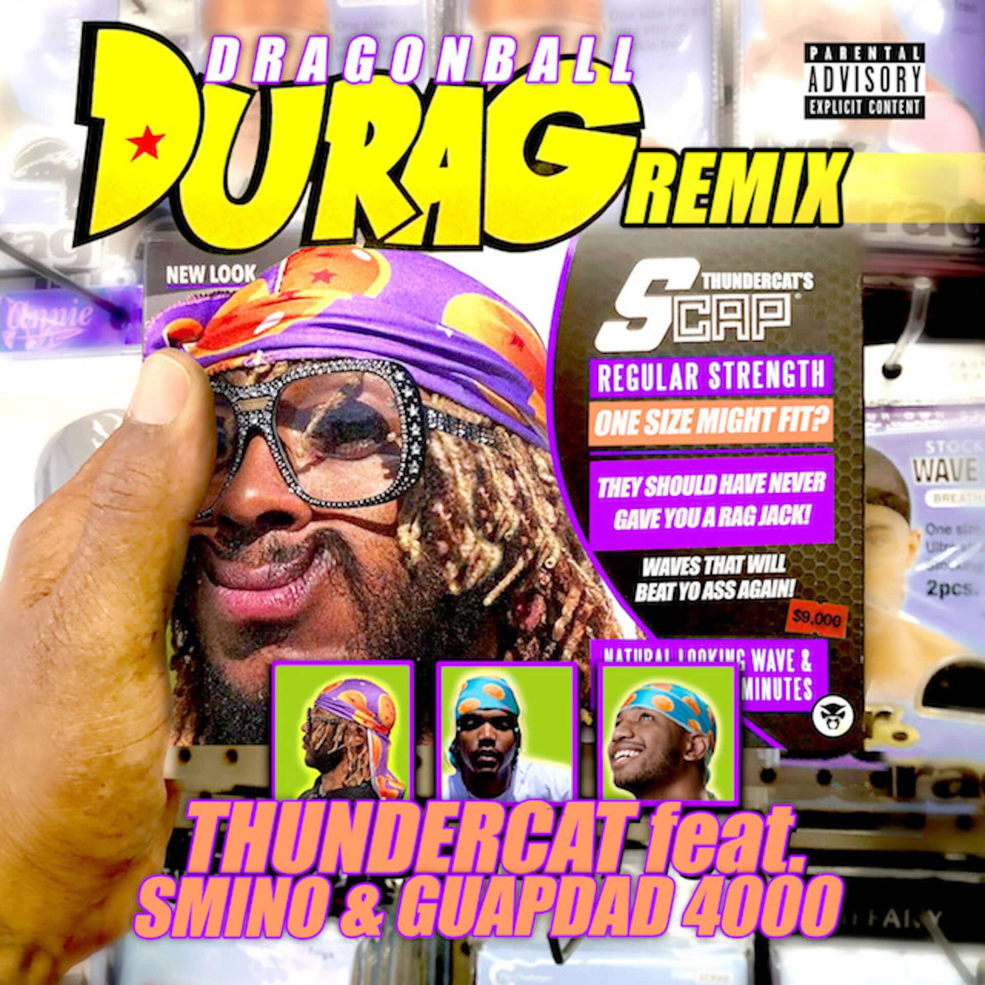 "Thundercatの大ヒットシングル""Dragonball Durag""のリミックスバージョンが公開!SminoとGuapdad 4000が参加 music2000826_thundercat_5-1920x1920"