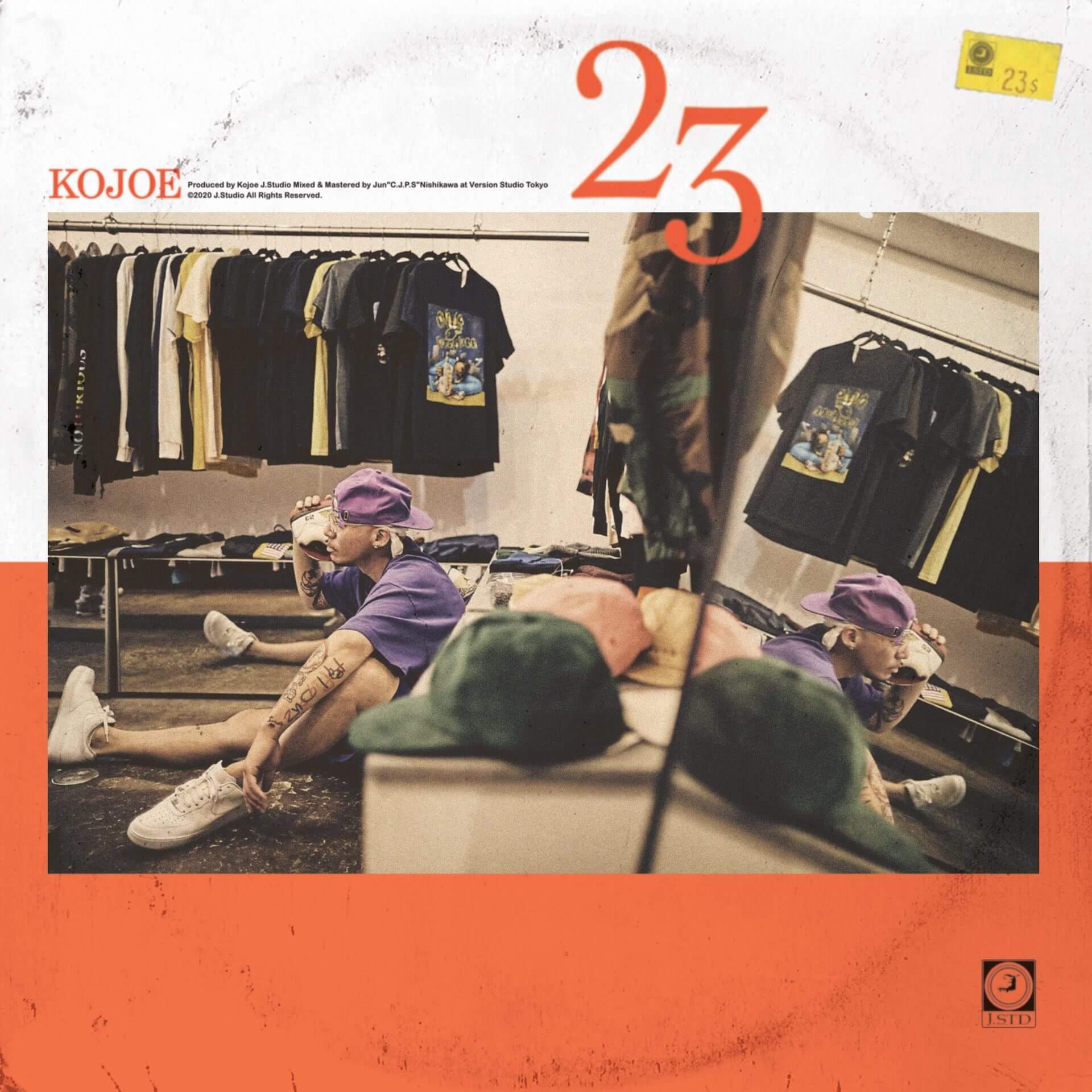 KOJOEが最新EP『23』より表題曲を先行リリース&MV公開!EP・バイナルの予約も受付中 music200727_kojoe_mv_02