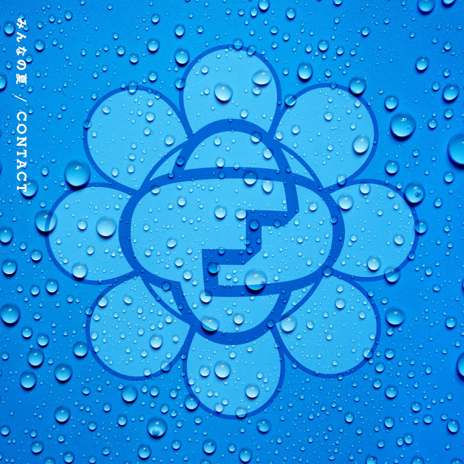 FNCY最新シングル『みんなの夏』がJ-WAVE『STEP ONE』にてオンエア決定!ジャケットアートと収録内容も明らかに music2020728_fncy_3