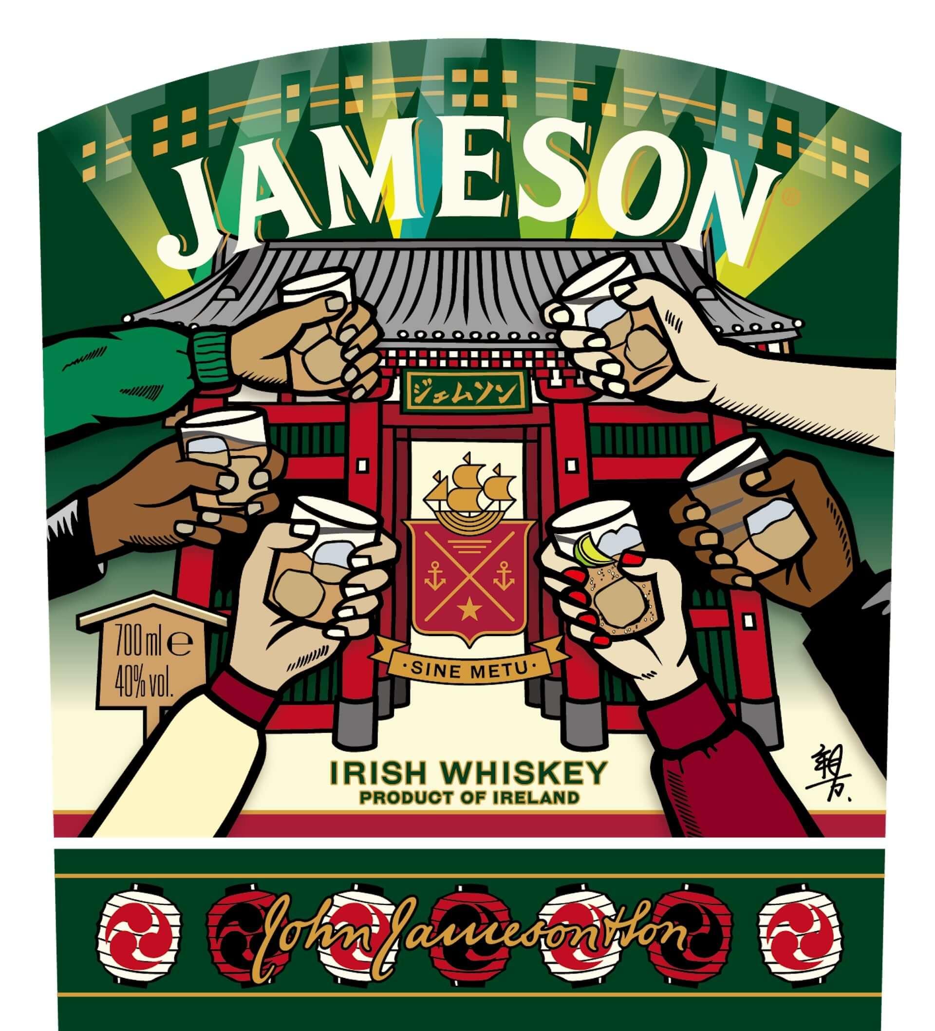 """『ジェムソン』が""""東京""""デザインの限定ボトルに!PUNK DRUNKERS・親方とコラボした『ジェムソン 東京 リミテッド』が発売決定 gourmet200828_jamesonwhiskey_3-1920x2117"""
