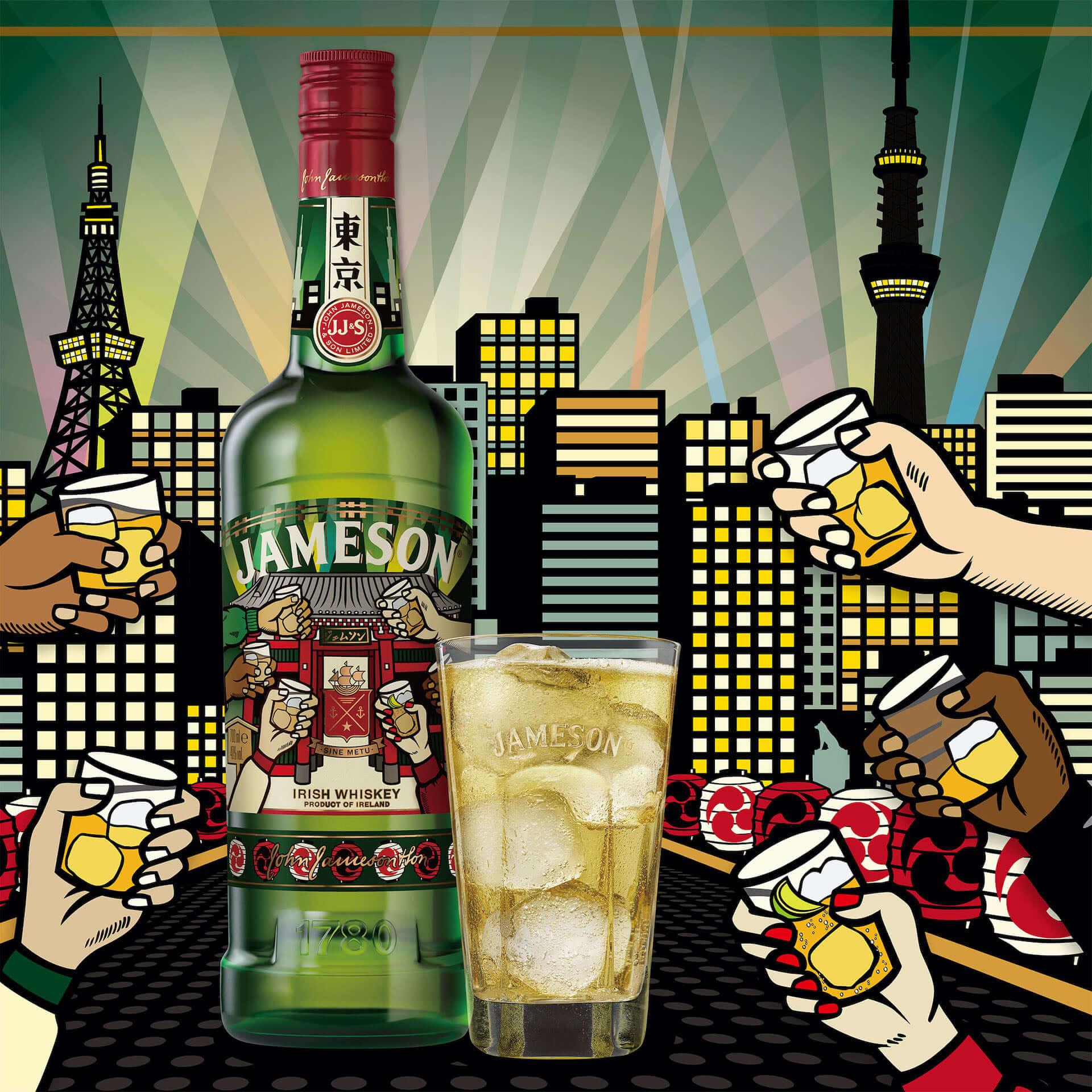 """『ジェムソン』が""""東京""""デザインの限定ボトルに!PUNK DRUNKERS・親方とコラボした『ジェムソン 東京 リミテッド』が発売決定 gourmet200828_jamesonwhiskey_5-1920x1920"""