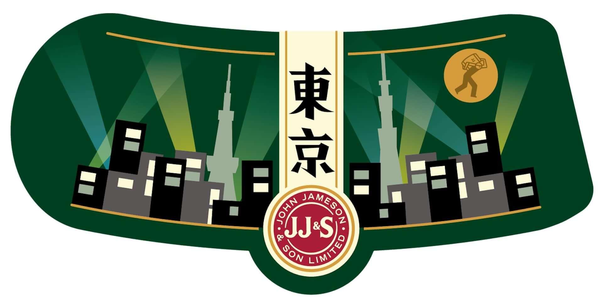"""『ジェムソン』が""""東京""""デザインの限定ボトルに!PUNK DRUNKERS・親方とコラボした『ジェムソン 東京 リミテッド』が発売決定 gourmet200828_jamesonwhiskey_6-1920x981"""