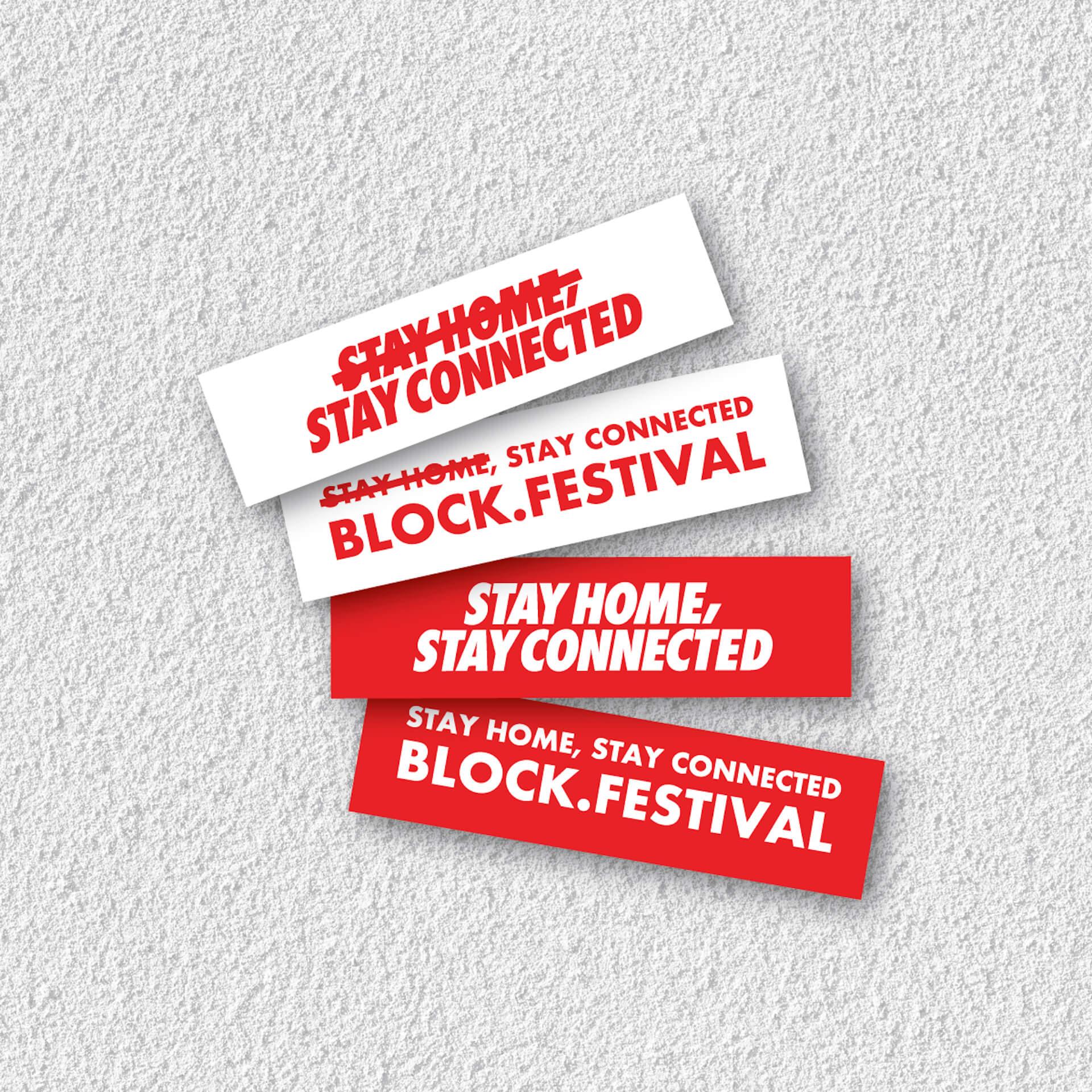 オンラインフェス<BLOCK.FESTIVAL Vol.2>にSHINICHI OSAWA、スチャダラパーらが追加&タイムスケジュールも公開!当日はリアル花火など特別企画も music2020729_blockfes1