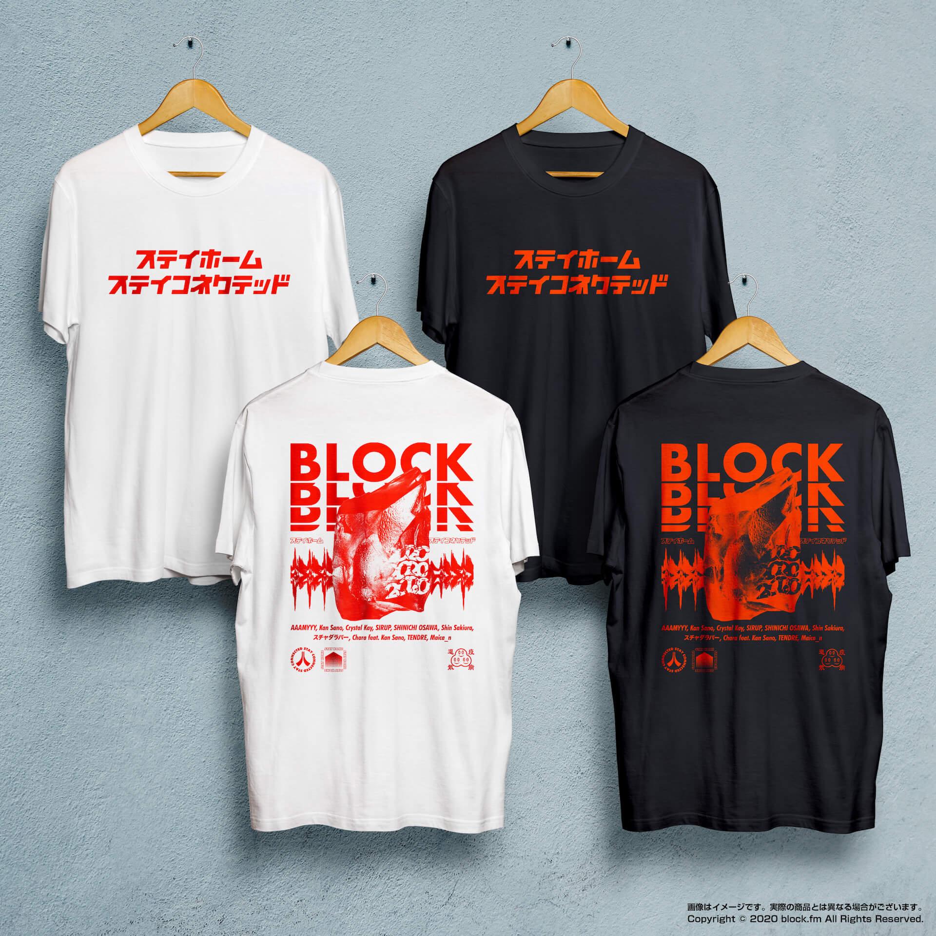 オンラインフェス<BLOCK.FESTIVAL Vol.2>にSHINICHI OSAWA、スチャダラパーらが追加&タイムスケジュールも公開!当日はリアル花火など特別企画も music2020729_blockfes6