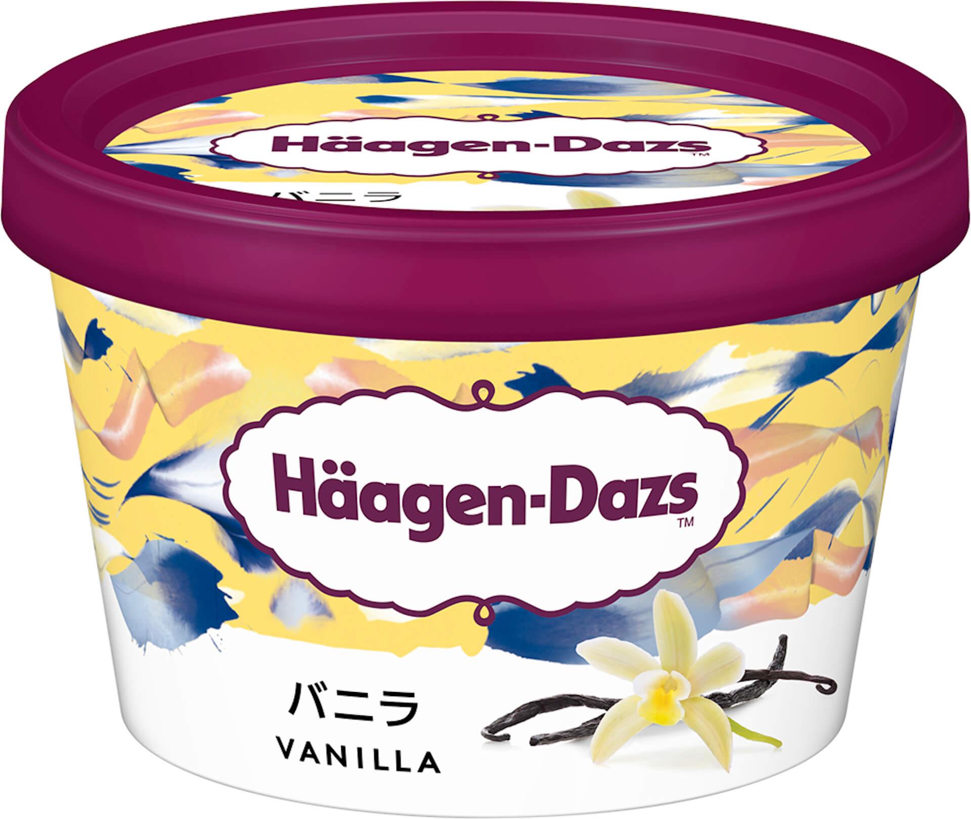 """秋の風味をハーゲンダッツで!人気の蜜芋""""紅はるか""""の味わいを堪能できるミニカップ『蜜いも』が期間限定で発売 gourmet200831_haagendazs_5"""