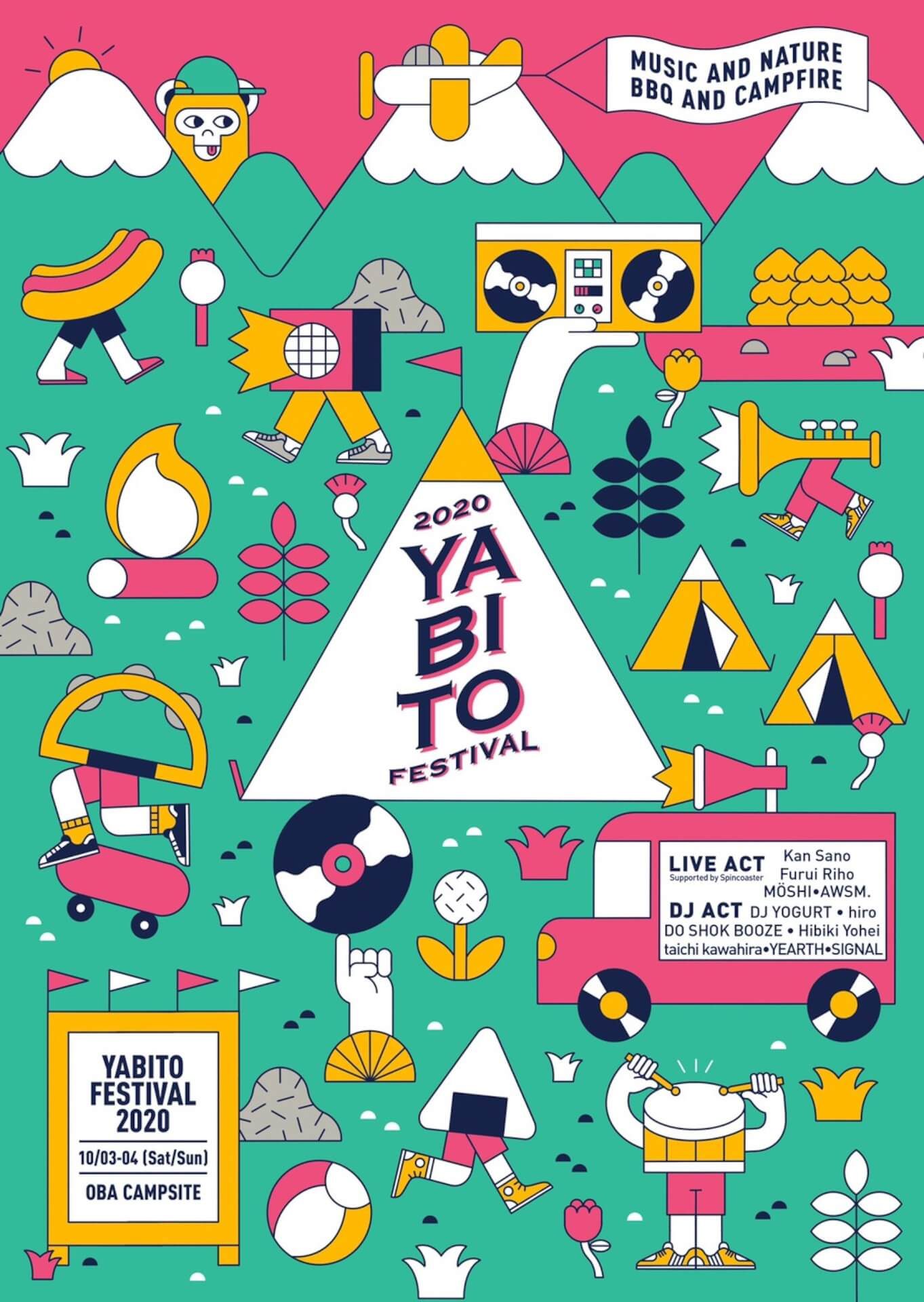 <YABITO FESTIVAL 2020>がおおばキャンプ村で開催決定!第1弾出演アーティストにKan Sano、MÖSHIら4組 music200831_yabito_4