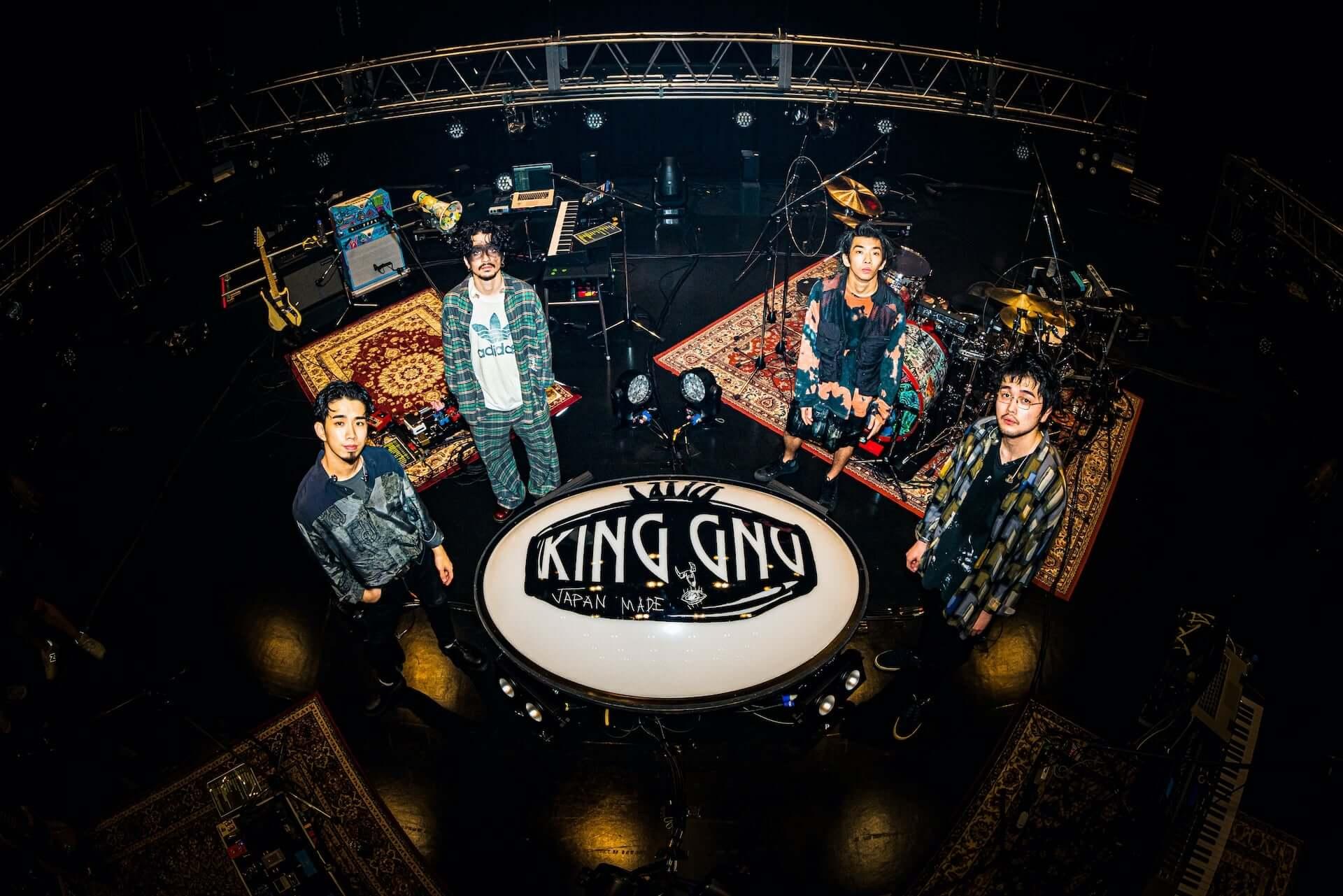 King Gnuがバンド初の配信ライブ<King Gnu Streaming Live>を実施!ライブレポートが到着 music200831_kinggnu-live_14-1920x1281