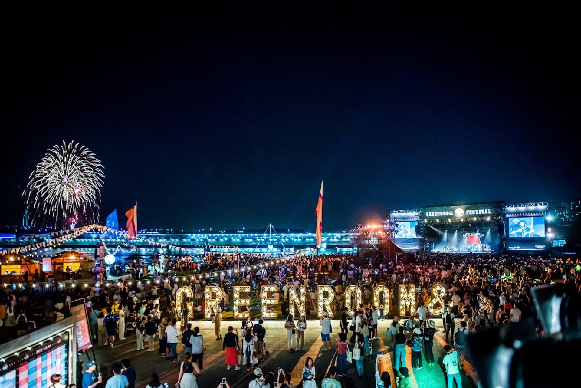 <GREENROOM FESTIVAL'20>が開催中止に music200801-greenroomfestival-3