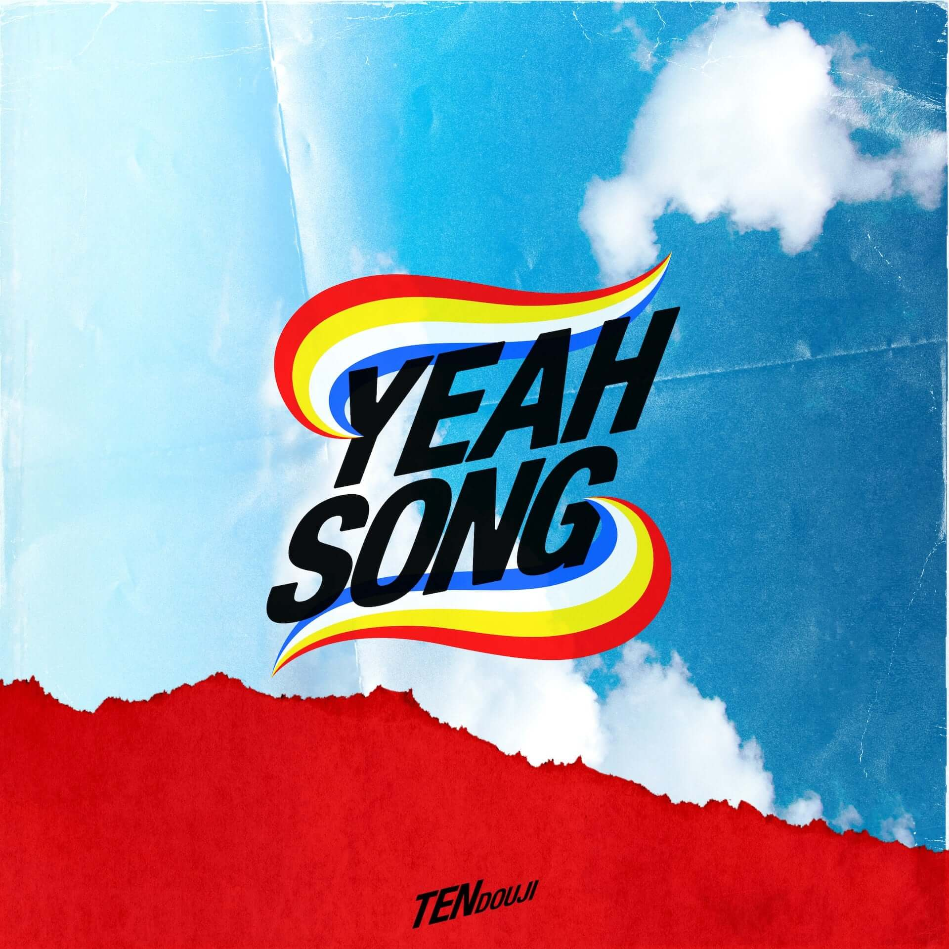 """TENDOUJIが新曲""""YEAH-SONG""""を配信決定!Margtによるアートワーク&新ビジュアルも公開 music200901_tendouji_1-1920x1920"""