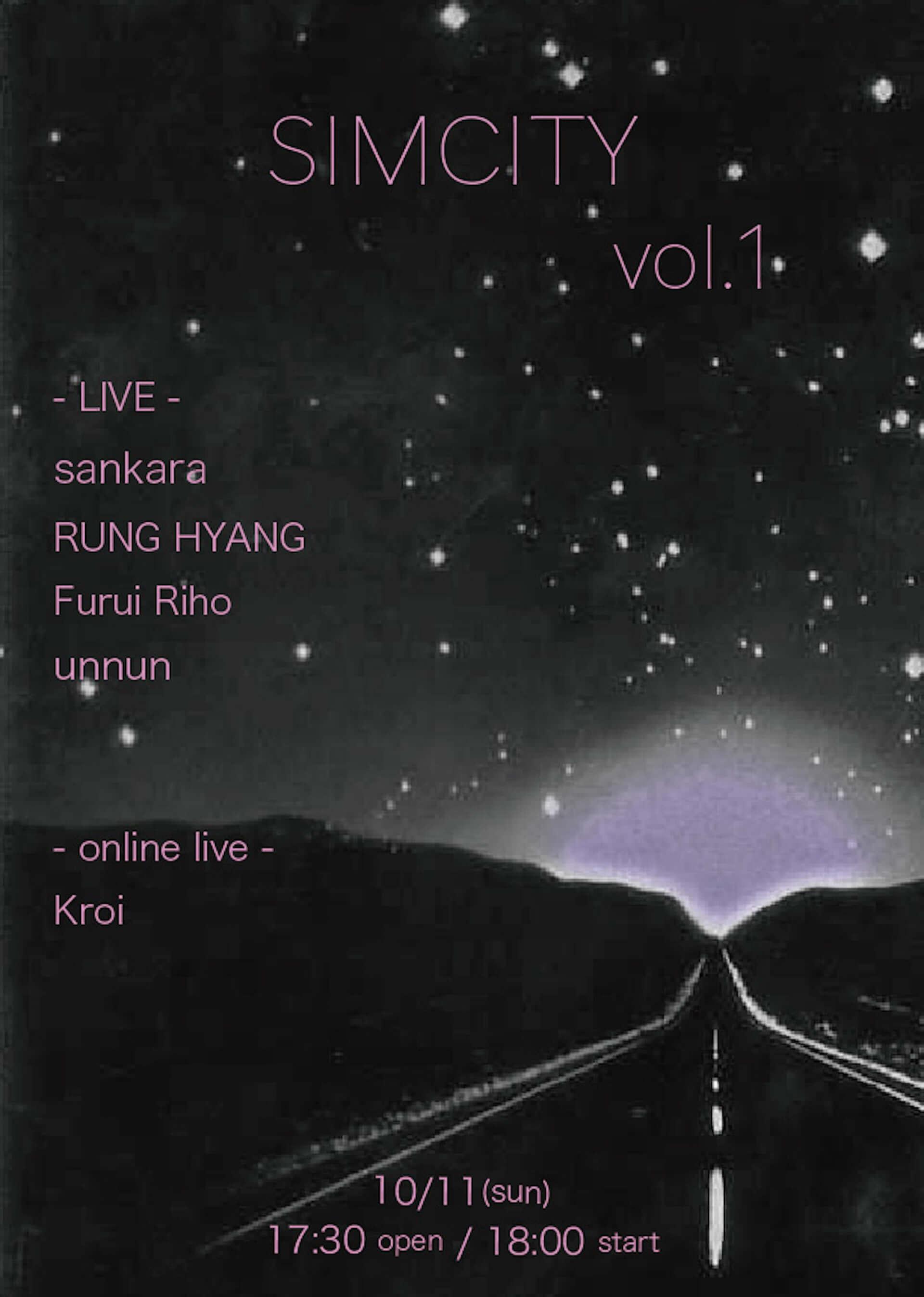 sankaraが新たなイベント<SIMCITY>を始動!第1回にKroi、unnun、Furui Riho、RUNG HYANGが出演 music200901_sankara-simcity_6-1920x2695
