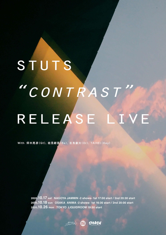 "STUTSが新作『Contrast』のリリースライブを東名阪で開催決定!先行シングル""Conflicted""のオフィシャルオーディオも公開 music200902_stuts_2-1920x2716"