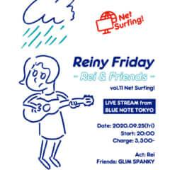 Reiny Friday