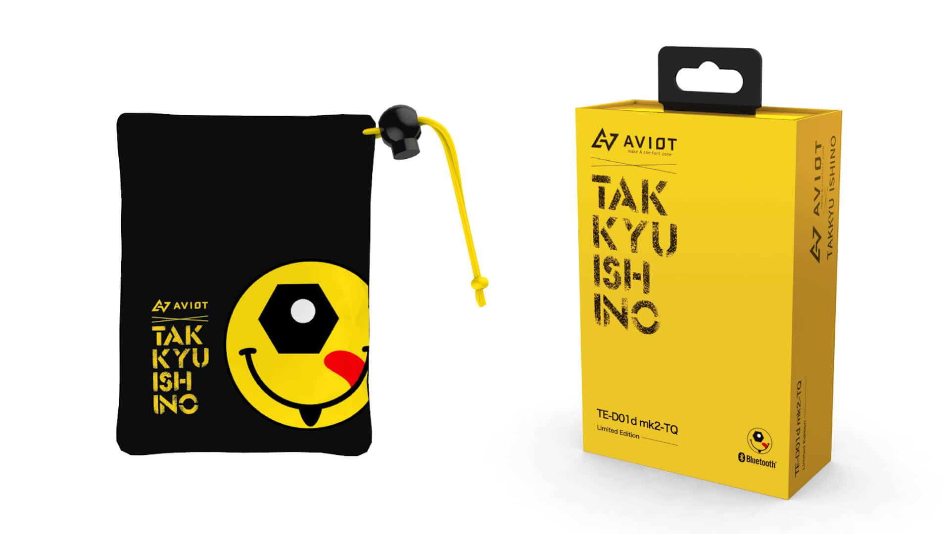 石野卓球とAVIOTが初コラボ!本人監修の完全ワイヤレスイヤホン『TE-D01d mk2-TQ』が発売決定&インタビュー動画も公開 tech200902_aviot-takkyuishino_3-1920x1080