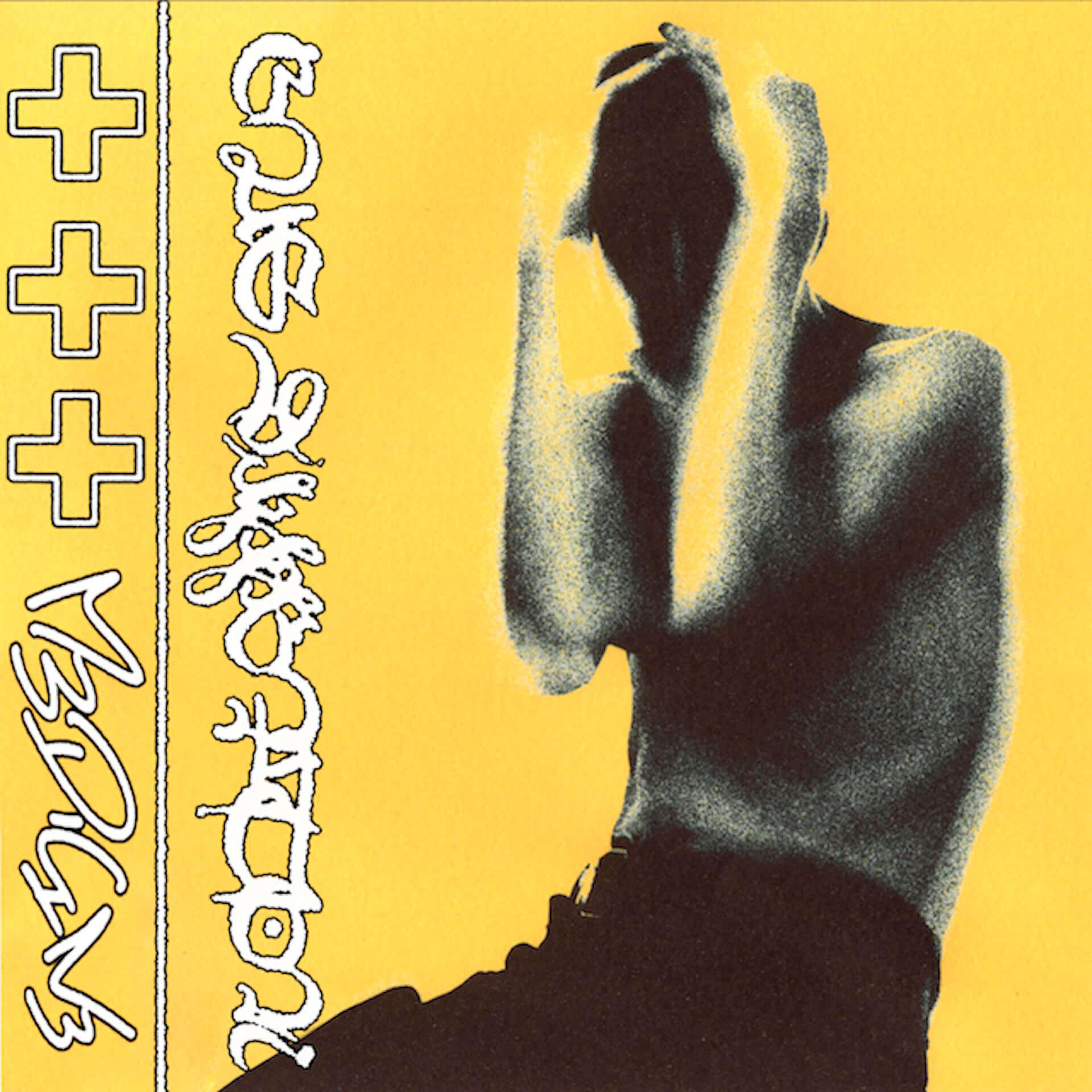 "Gus Dappertonが自身の人生を綴った楽曲""Medicine""を公開!最新作『Orca』のアナログ盤も発売決定 music200903_gusdapperton_10-1920x1920"