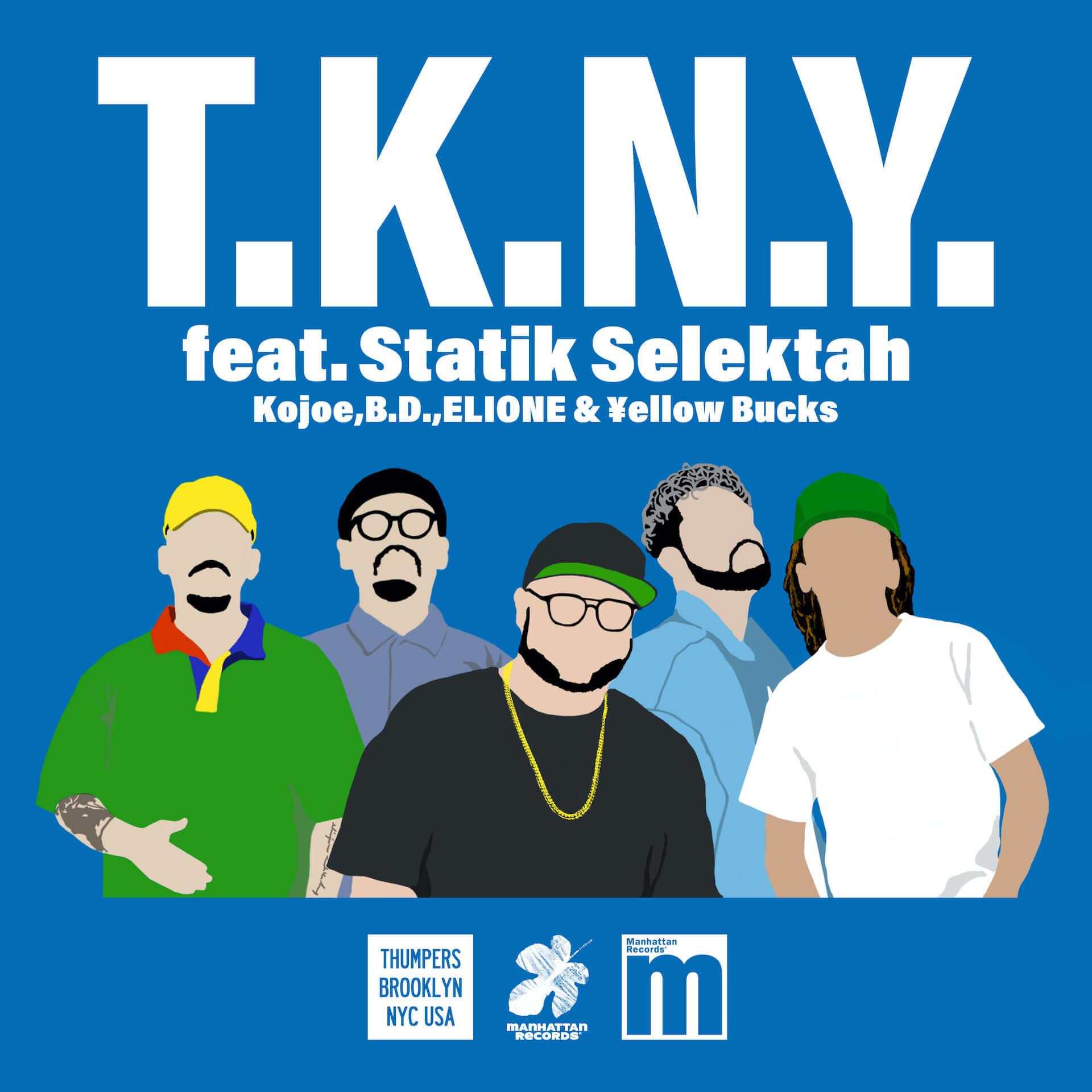 "Manhattan RecordsとTHUMPERSのコラボアイテムが登場!KOJOE、ELIONE、¥ellow Bucks、B.D.参加曲""T.K.N.Y.""のMVも公開 music200903_thumpers-manhattanrecords_4-1920x1920"