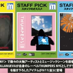 THUMPERS × Manhattan Records