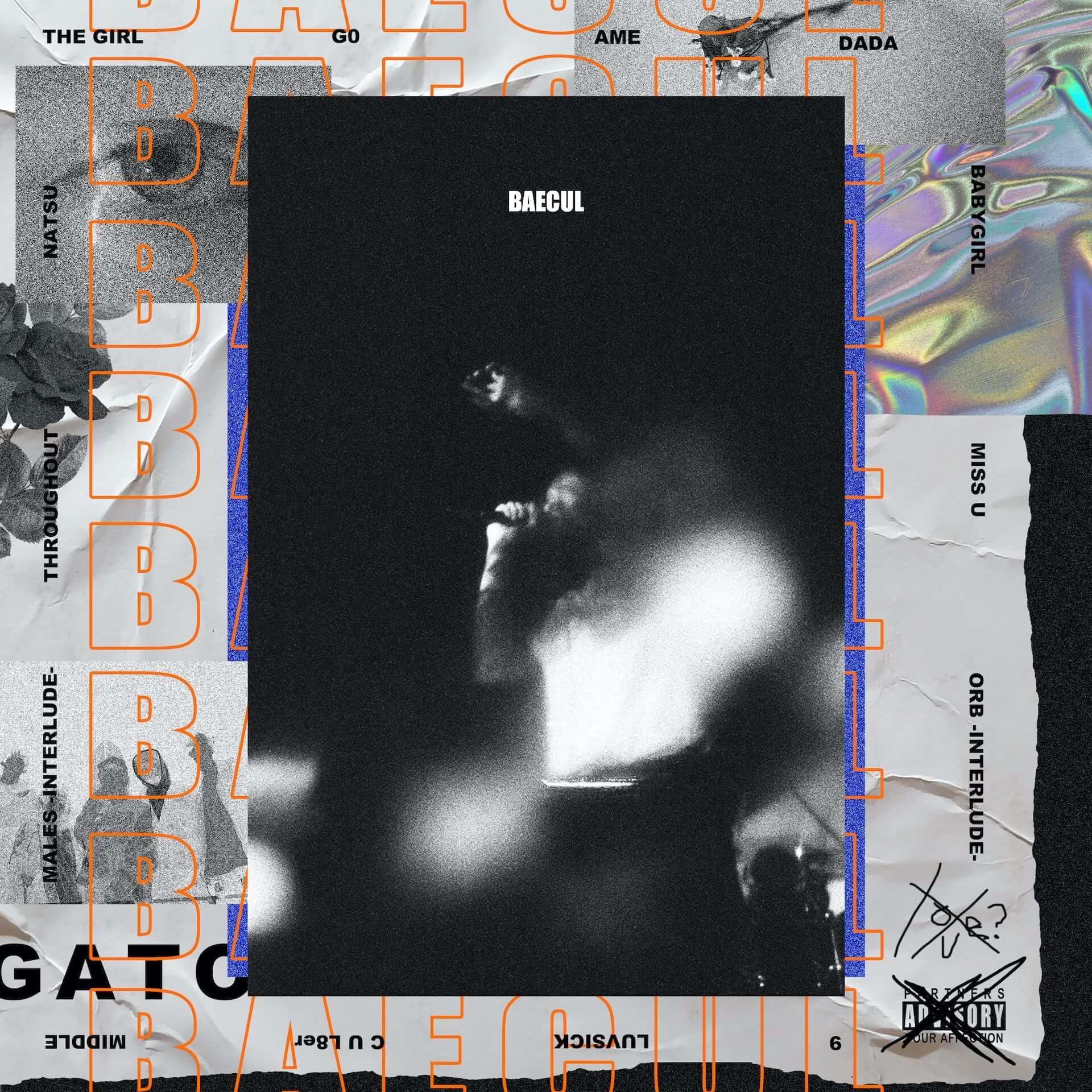 "gatoの最新シングル""dada""が配信開始&MVも公開!バンド初のフルアルバム『BAECUL』もリリース決定 music200903_gato_1-1920x1920"