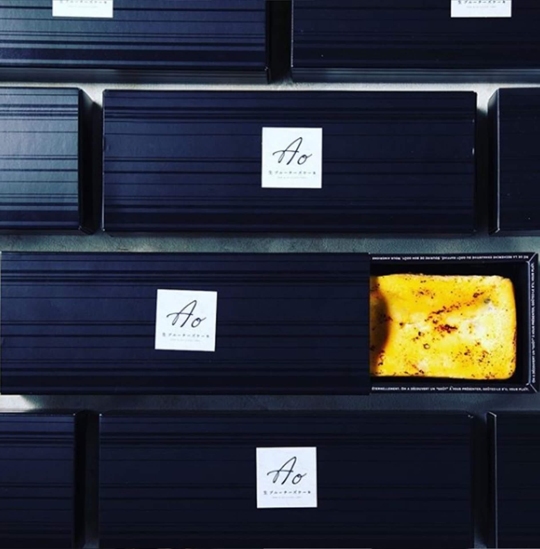連日30分で完売の生ブルーチーズケーキ青が期間限定でルミネエスト新宿にオープン!芳香な香りのとろける生食感 gourmet200804_bluecheesecake_02