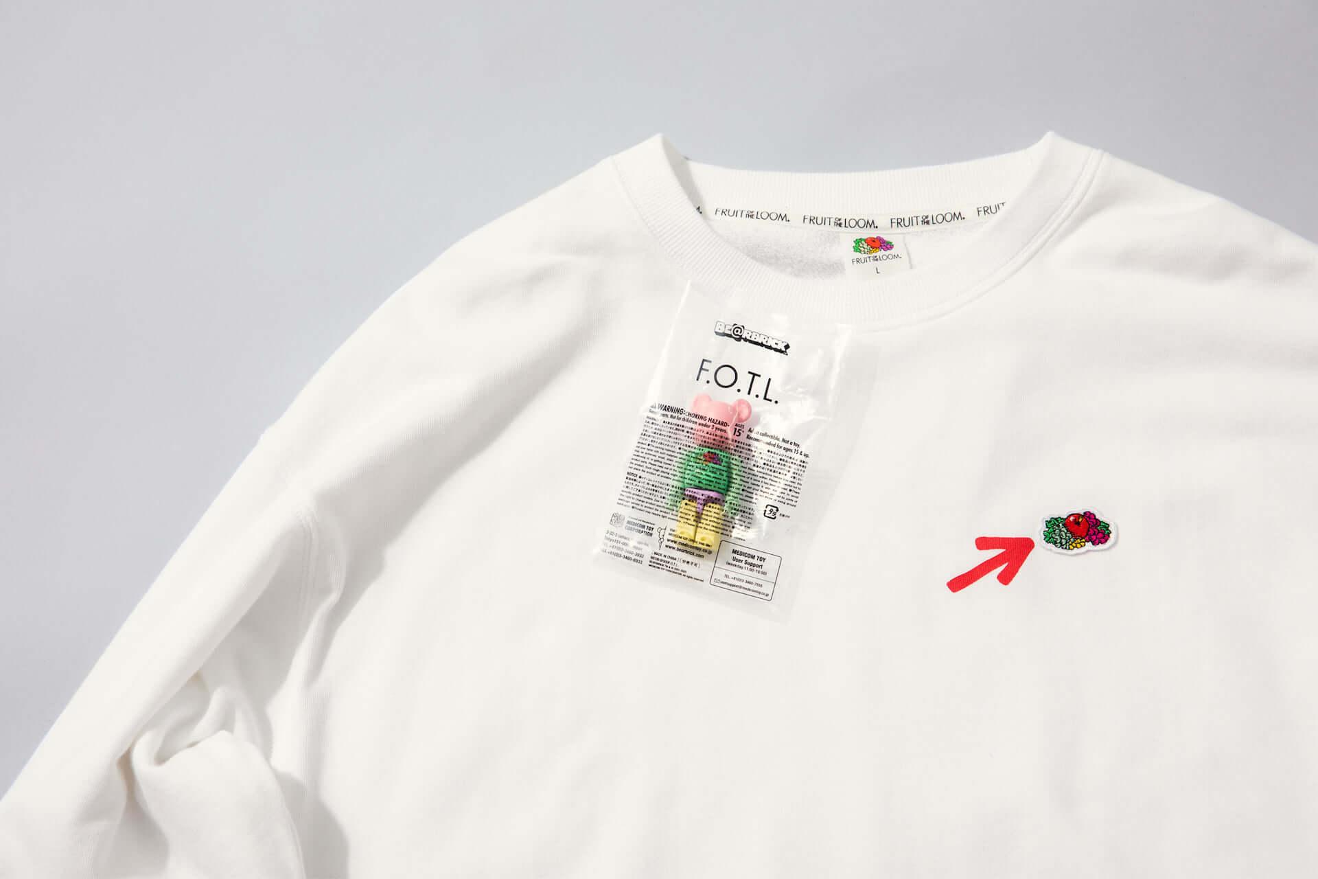FRUIT OF THE LOOMから限定スウェットシャツが販売決定!フルーツカラーの『BE@RBRICK』も付属 lf200907_fruitoftheloom_2-1920x1280