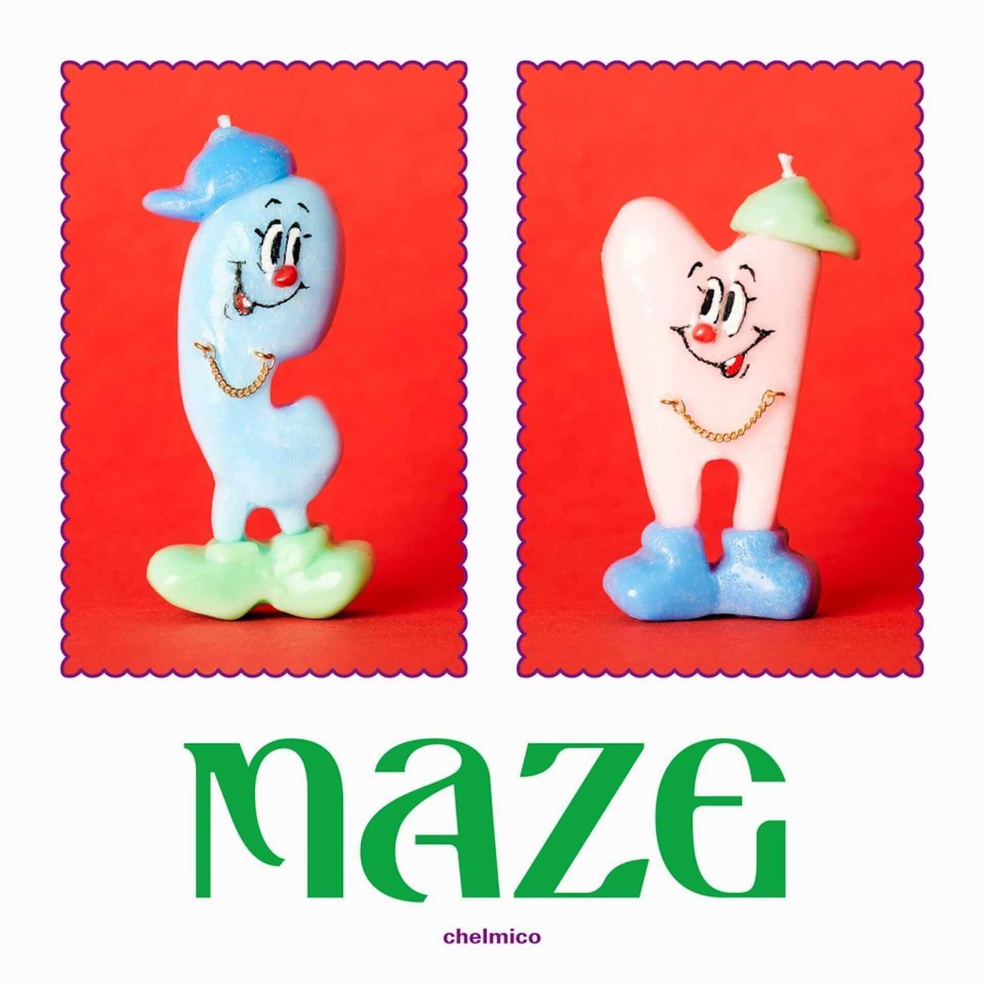 "chelmicoがニューアルバム『maze』発売に先駆け""Disco""をリリース&MV公開!アルバムを視聴できる生番組も今夜配信 music200807_chelmico_mv_07"
