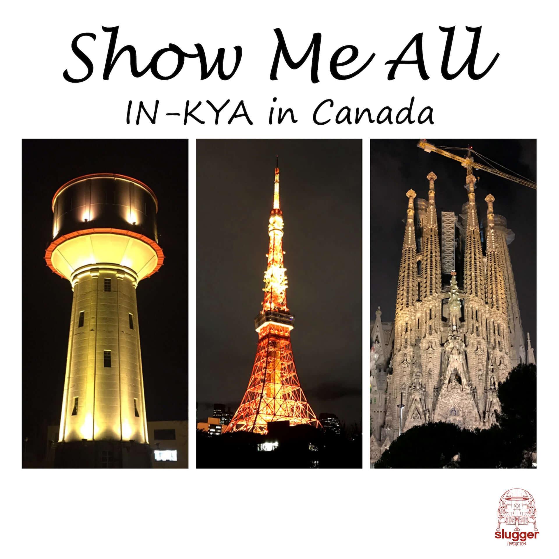 """岩間俊樹プロデュースのバンド・IN-KYA in Canadaがデビューシングル""""Show Me All""""をリリース&MVも公開! music200907_inkya-in-canada_1-1920x1920"""