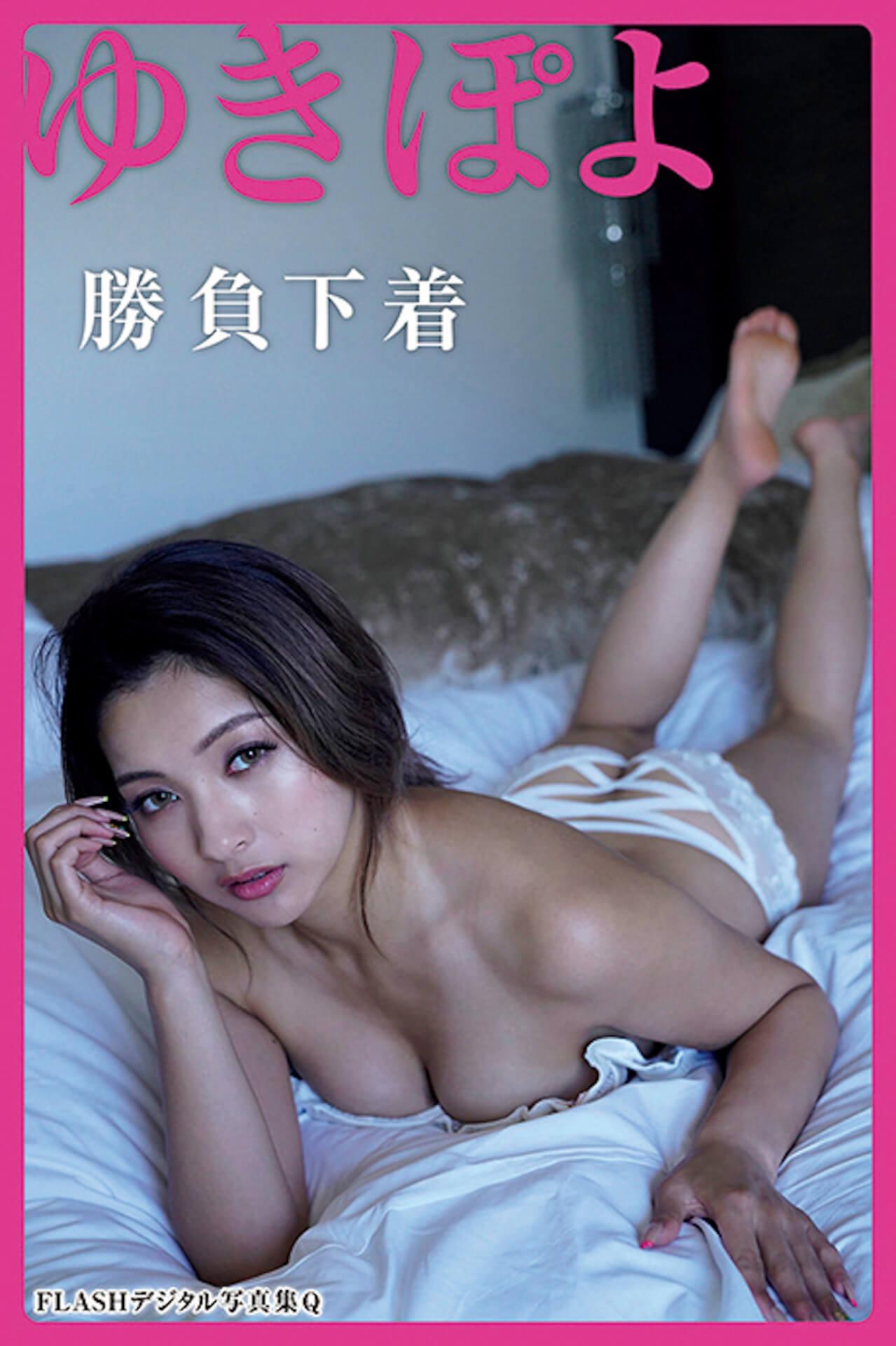 永尾まりやが女子旅でセクシーなランジェリー姿を披露!本日発売の『FLASH』表紙には『あな番』で大ブレイクの奈緒も art200908_flash_7