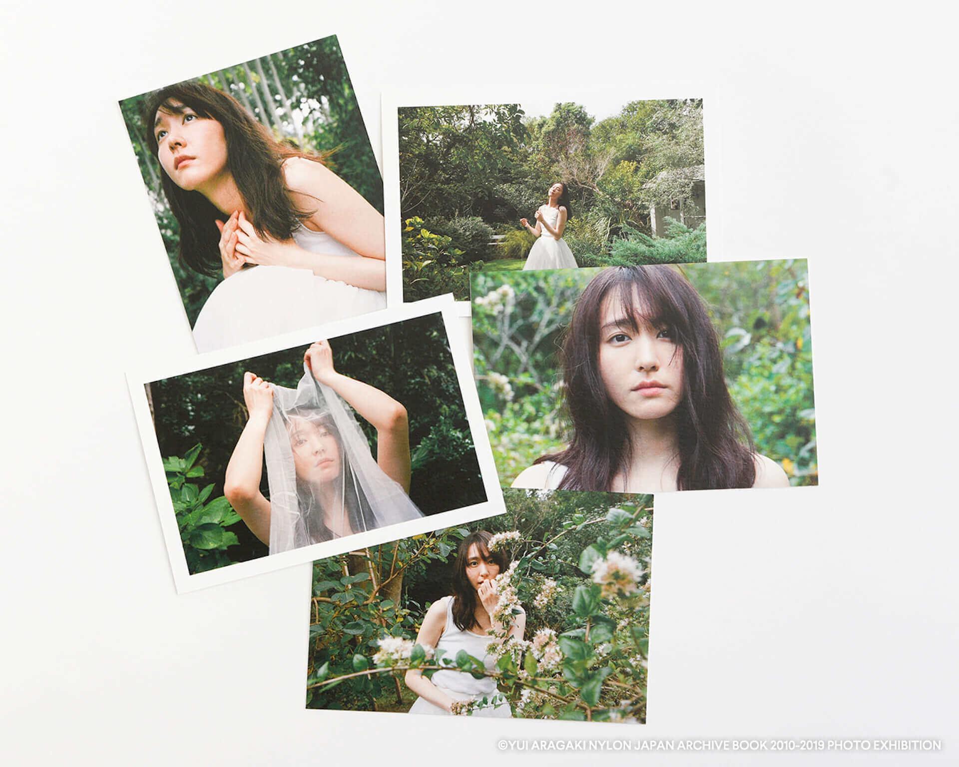 新垣結衣のNYLON JAPANでの軌跡を追った写真展が福岡、札幌、広島のPARCOでも開催決定!ガッキーマグカップの発売も art200909_aragakiyui_1