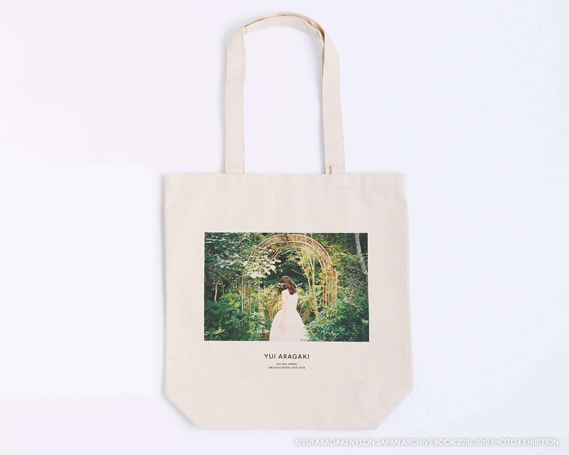 新垣結衣のNYLON JAPANでの軌跡を追った写真展が福岡、札幌、広島のPARCOでも開催決定!ガッキーマグカップの発売も art200909_aragakiyui_5