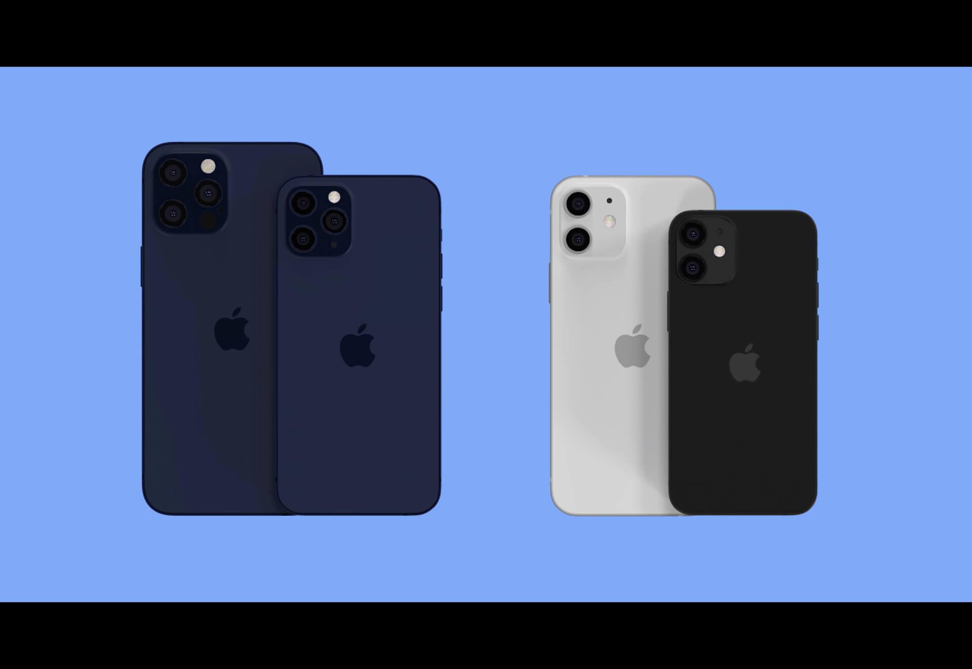 iPhone 12シリーズの発表日、予約受付日が判明!?発表を知らせるプロモーションメールがリークか tech200910_iphone12_main