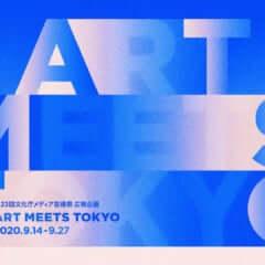 「第23回文化庁メディア芸術祭 × クリエイター」広報プロジェクト