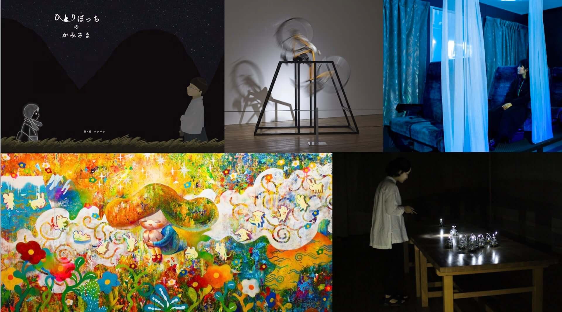 ライゾマティクス・アーキテクチャーらがアートプロジェクト<ART MEETS TOKYO>を始動!<第23回文化庁メディア芸術祭受賞作品展>広報企画 art200910_art-meets-tokyo_3-1920x1068