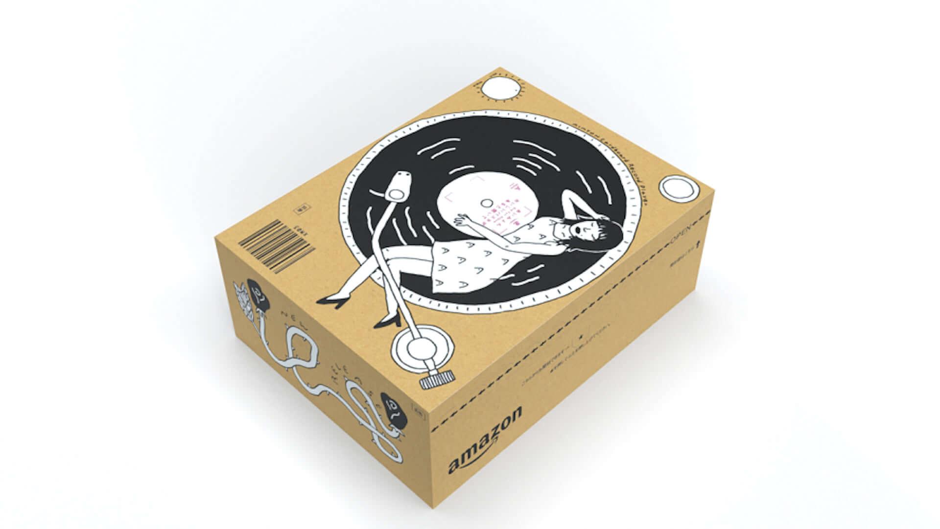 Amazonの梱包ボックスがあいみょん仕様に!とんだ林蘭が手掛ける『あいみょんオリジナルBox』が発送スタート music200911_aimyon_2-1920x1081