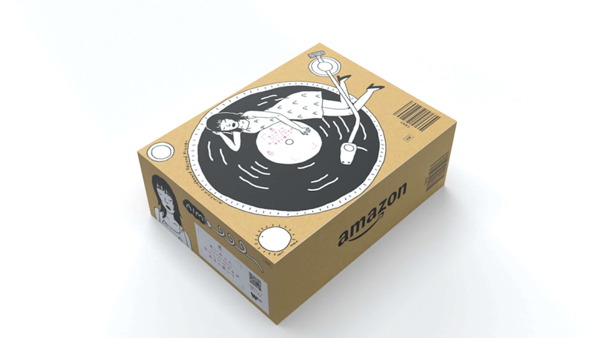 Amazonの梱包ボックスがあいみょん仕様に!とんだ林蘭が手掛ける『あいみょんオリジナルBox』が発送スタート music200911_aimyon_3-1920x1081