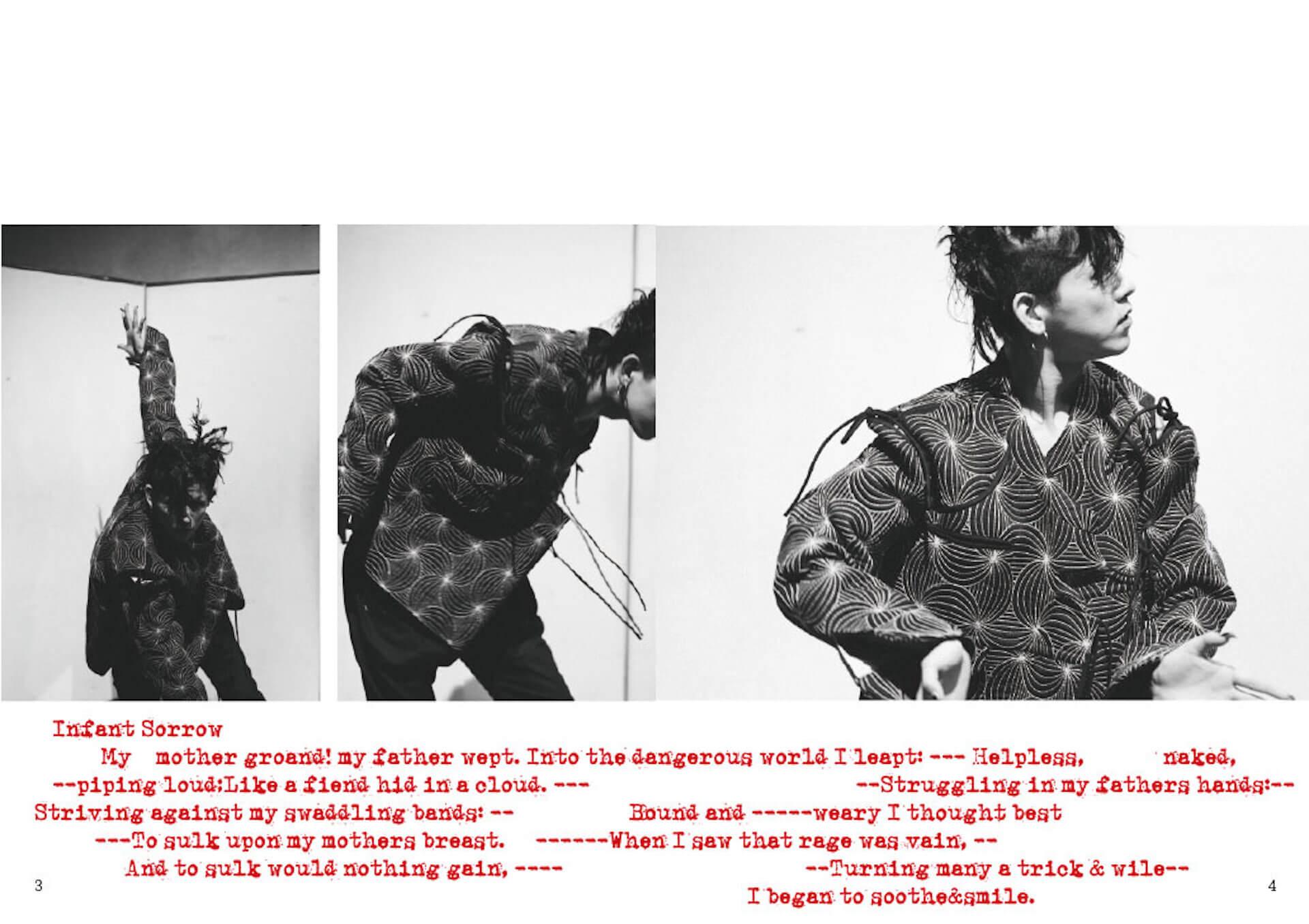 Lehの2020年秋冬コレクションがリリース|イメージモデルに山川冬樹、shimizu mash、elena midoriを起用。コレクションの撮影は水谷太郎。 life_fashion200913-leh-romantic-1