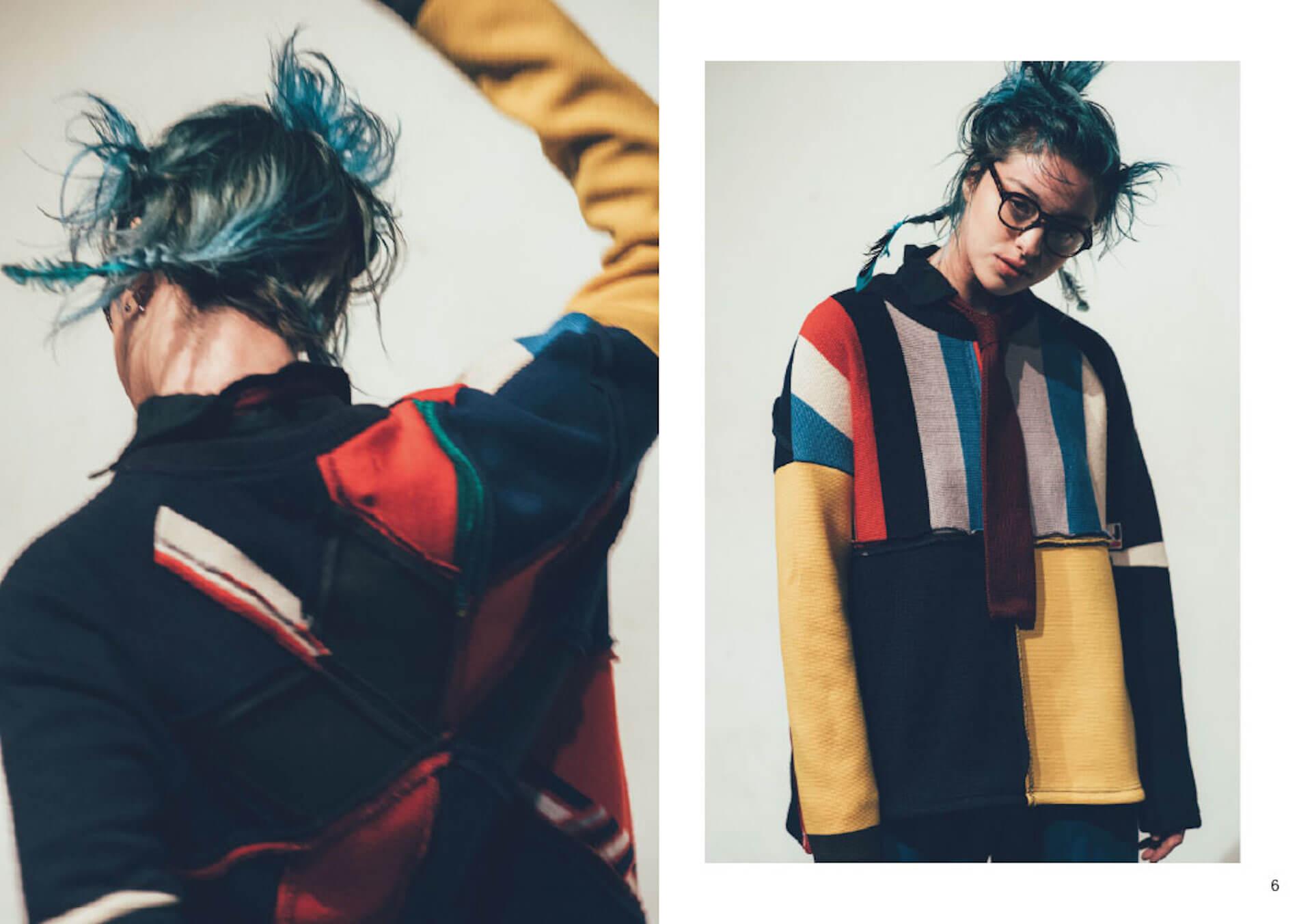 Lehの2020年秋冬コレクションがリリース|イメージモデルに山川冬樹、shimizu mash、elena midoriを起用。コレクションの撮影は水谷太郎。 life_fashion200913-leh-romantic-2