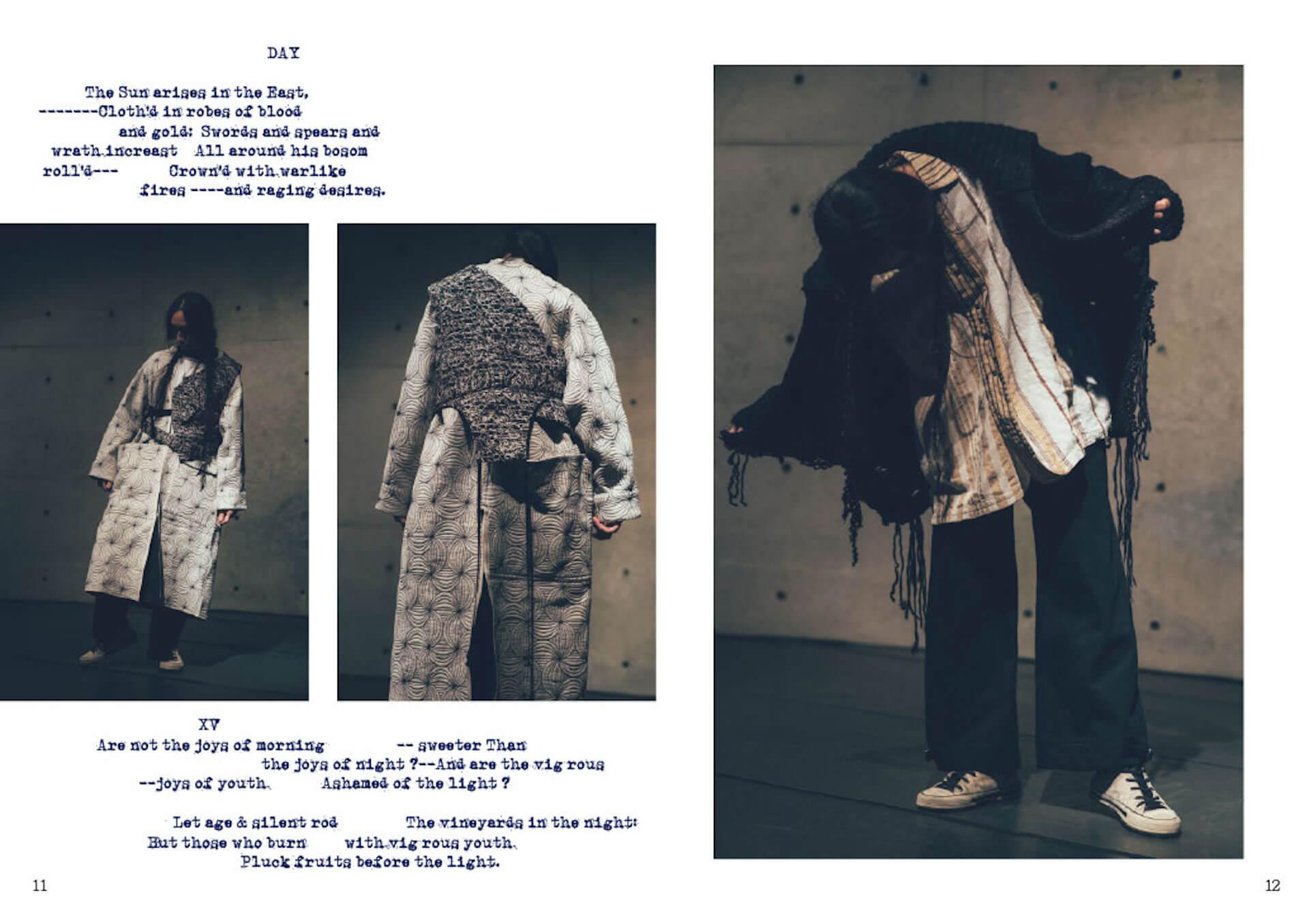 Lehの2020年秋冬コレクションがリリース|イメージモデルに山川冬樹、shimizu mash、elena midoriを起用。コレクションの撮影は水谷太郎。 life_fashion200913-leh-romantic-4