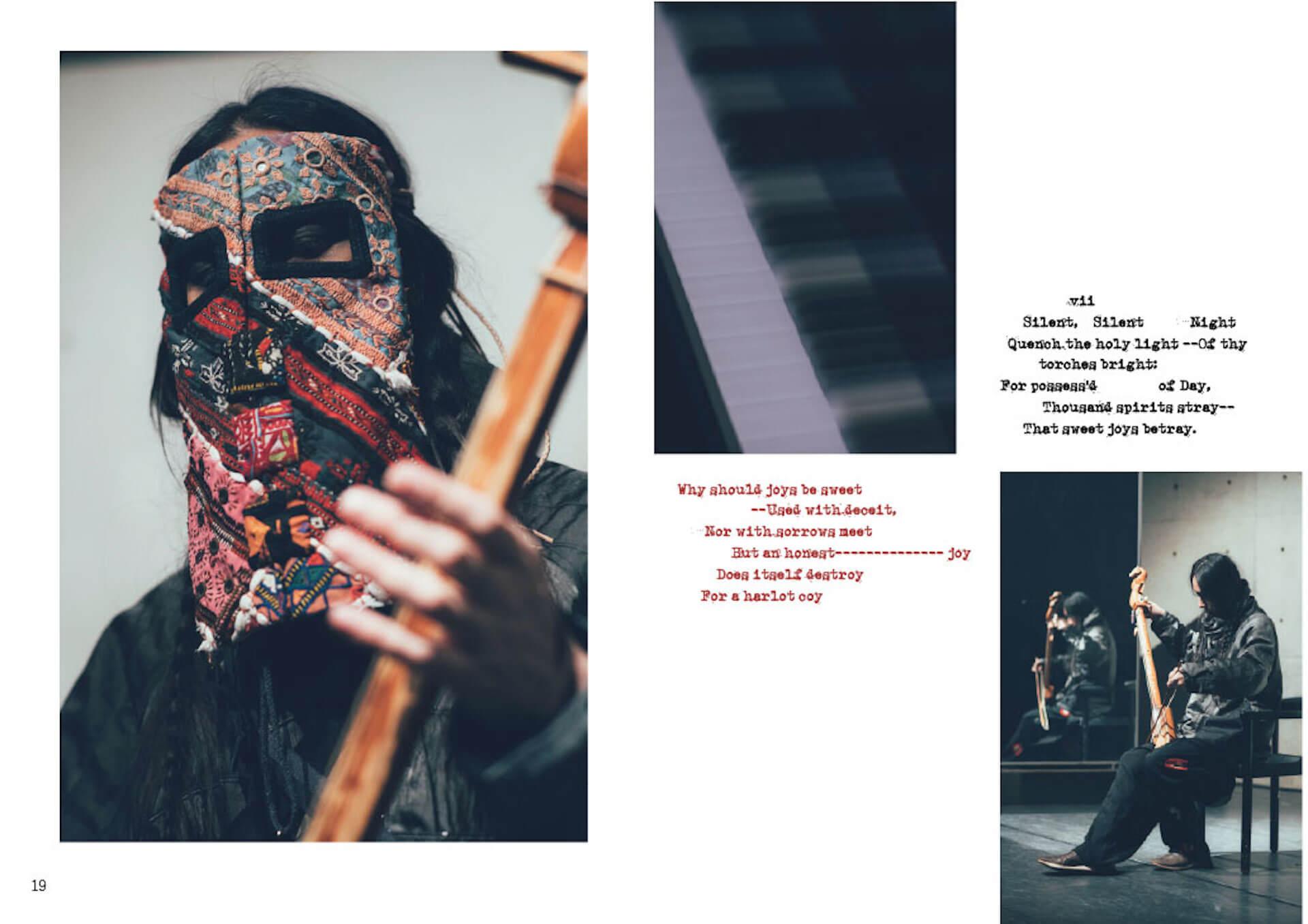 Lehの2020年秋冬コレクションがリリース|イメージモデルに山川冬樹、shimizu mash、elena midoriを起用。コレクションの撮影は水谷太郎。 life_fashion200913-leh-romantic-5