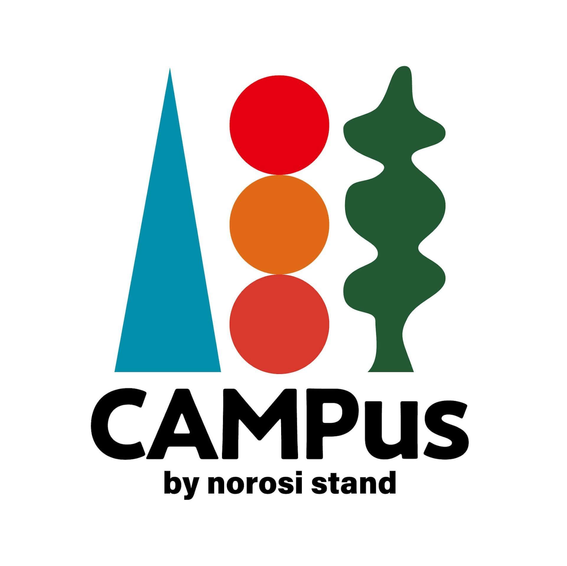 入場数限定のキャンプインイベント<CAMPus VOL.02>に児玉奈央、Monaural mini plugが出演決定! music200914_campus_1-1920x1919