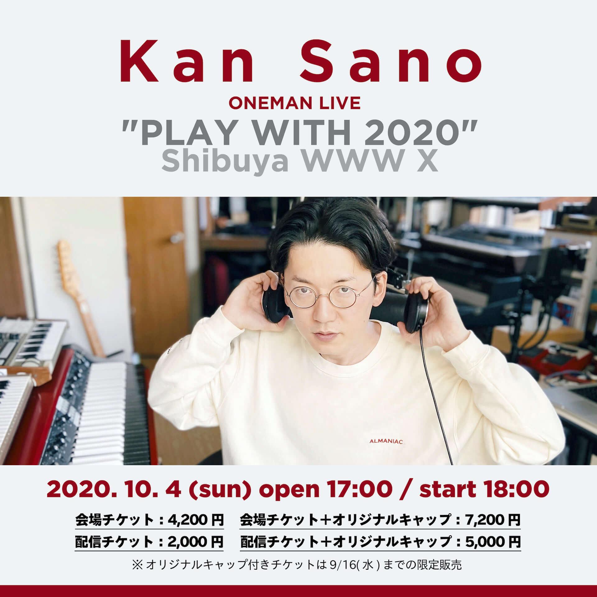 Kan Sanoがバンド編成でのワンマンライブを渋谷WWW Xで開催決定!コーデュロイ仕様の新作キャップも登場 music200914_kansano_3-1920x1920