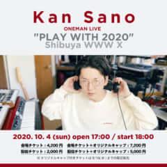 Kan Sano